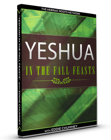 Yeshua in the Fall Feasts