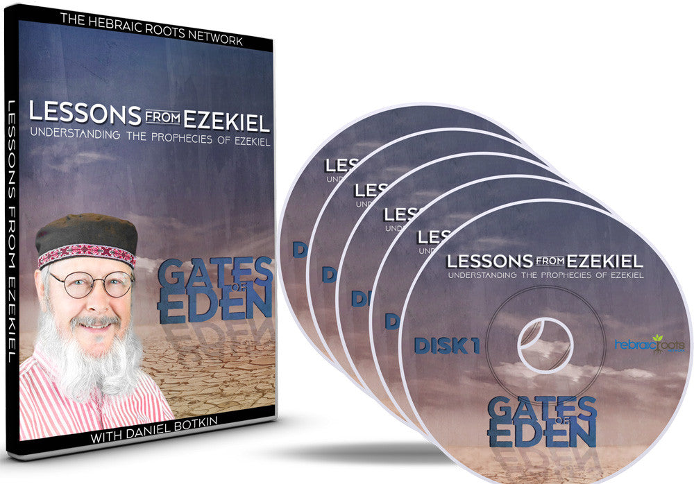 Lessons From Ezekiel (5 DVDs)