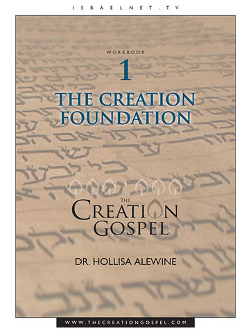The Creation Gospel Workbook 1 & Foldout Brochure