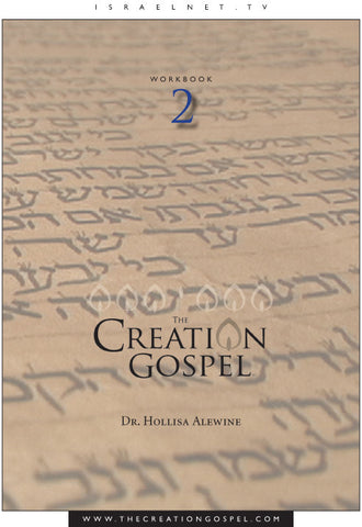 The Creation Gospel Workbook 2