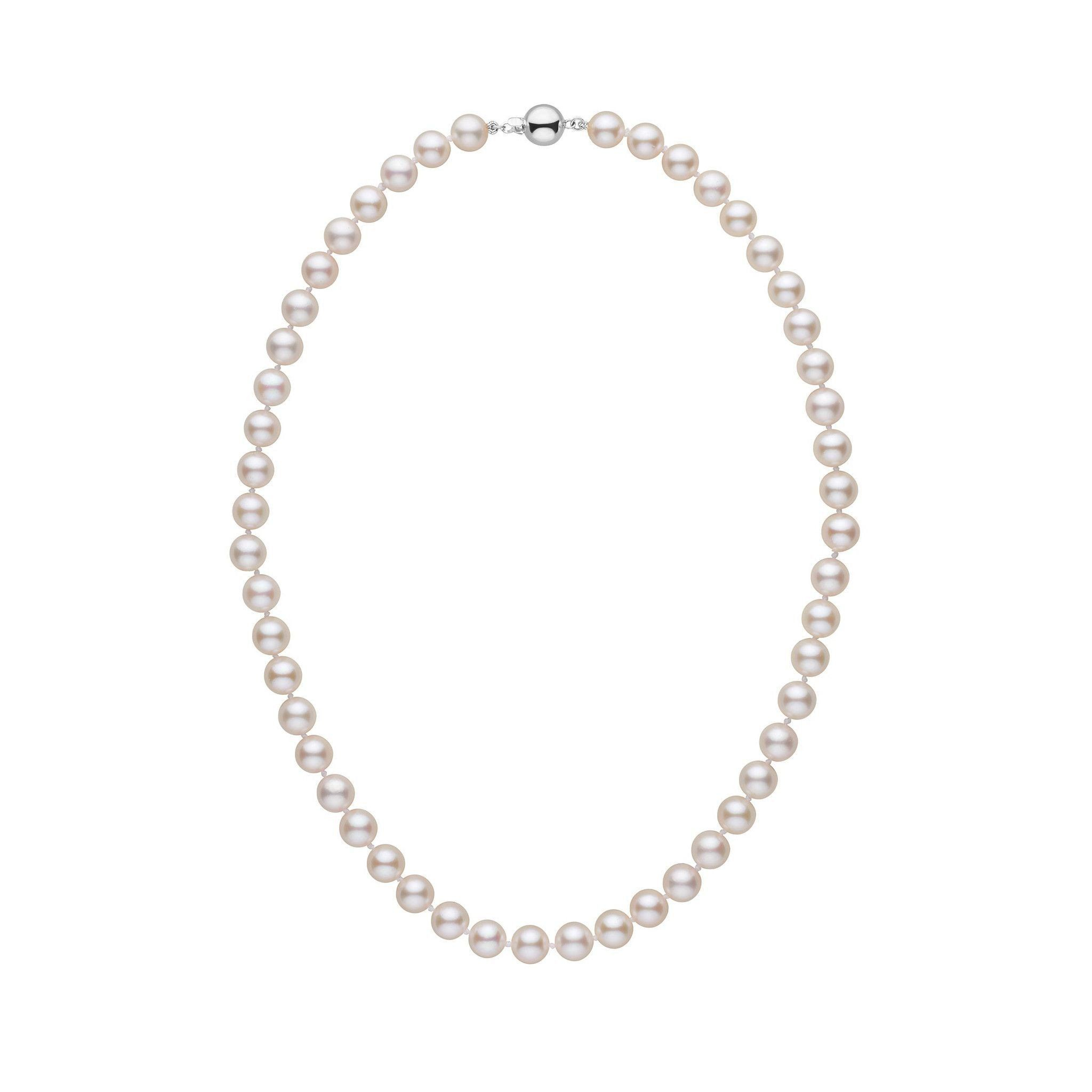 7.0-7.5 mm White Akoya 16 inch AA+ Pearl Necklace