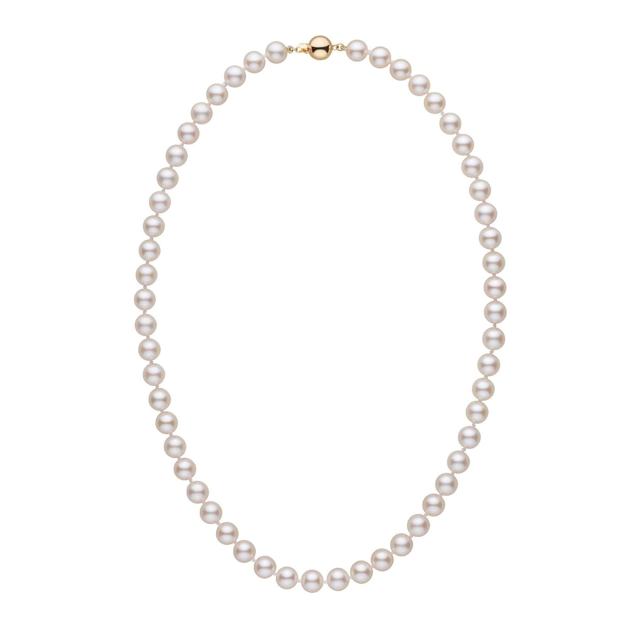 7.0-7.5 mm White Akoya 18 inch AA+ Pearl Necklace