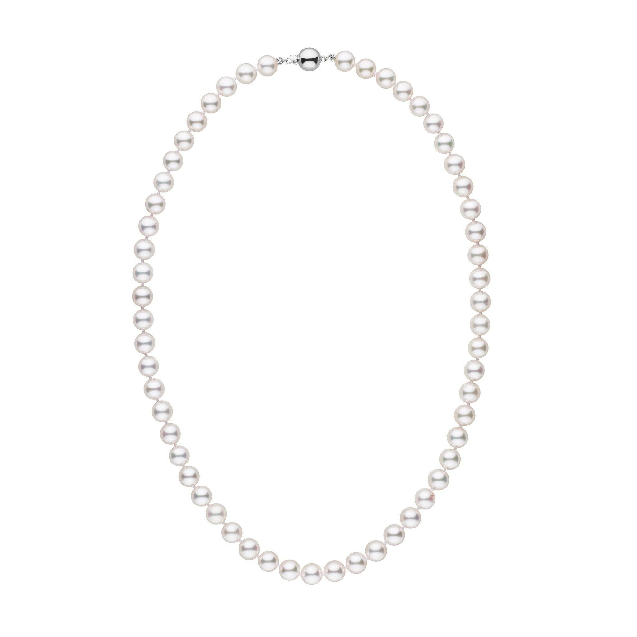 7.0-7.5 mm White Akoya 18 inch AAA Pearl Necklace