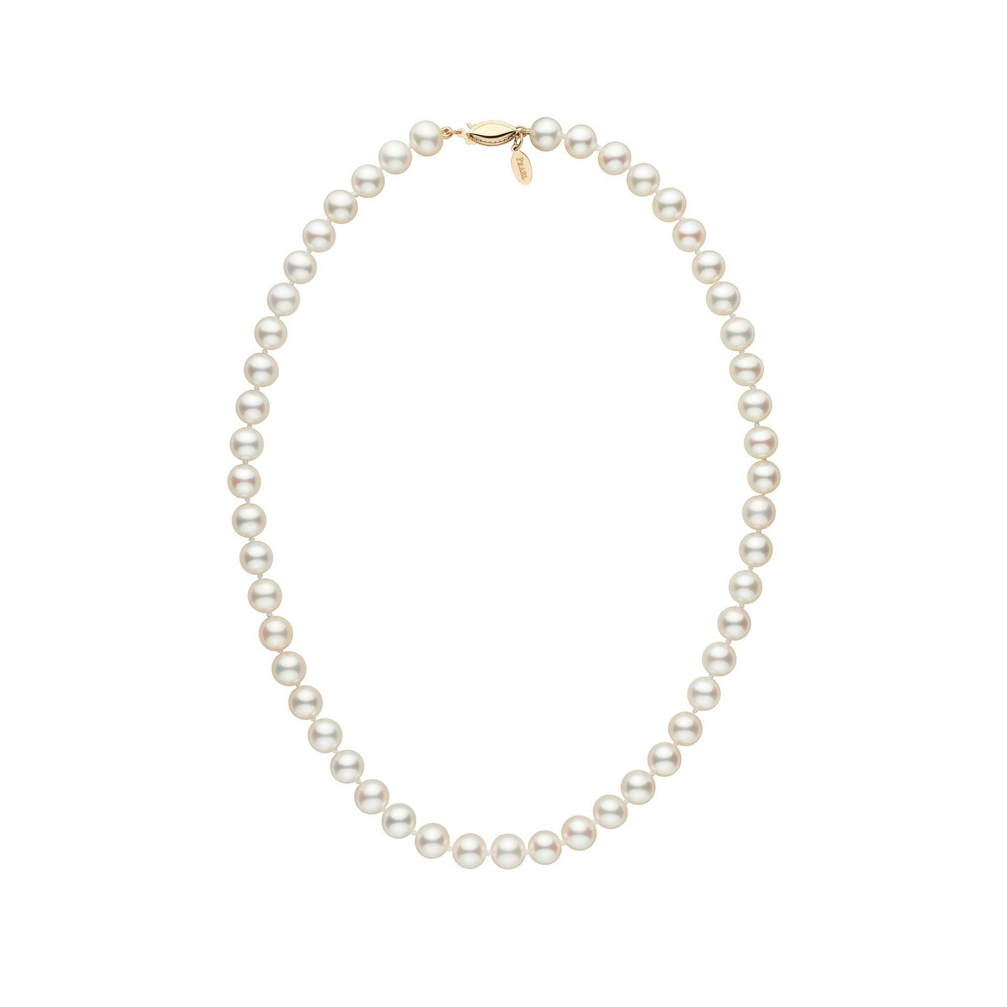 7.5-8.0 mm 16 Inch White Freshadama Freshwater Pearl Necklace