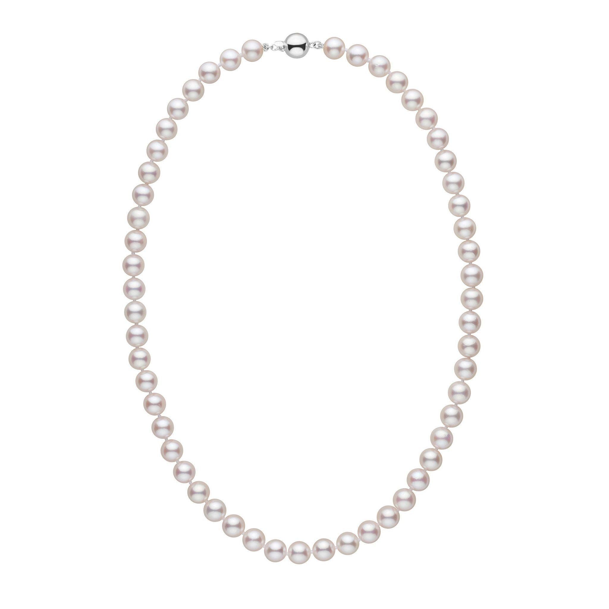 7.5-8.0 mm 18 inch AAA White Akoya Pearl Necklace