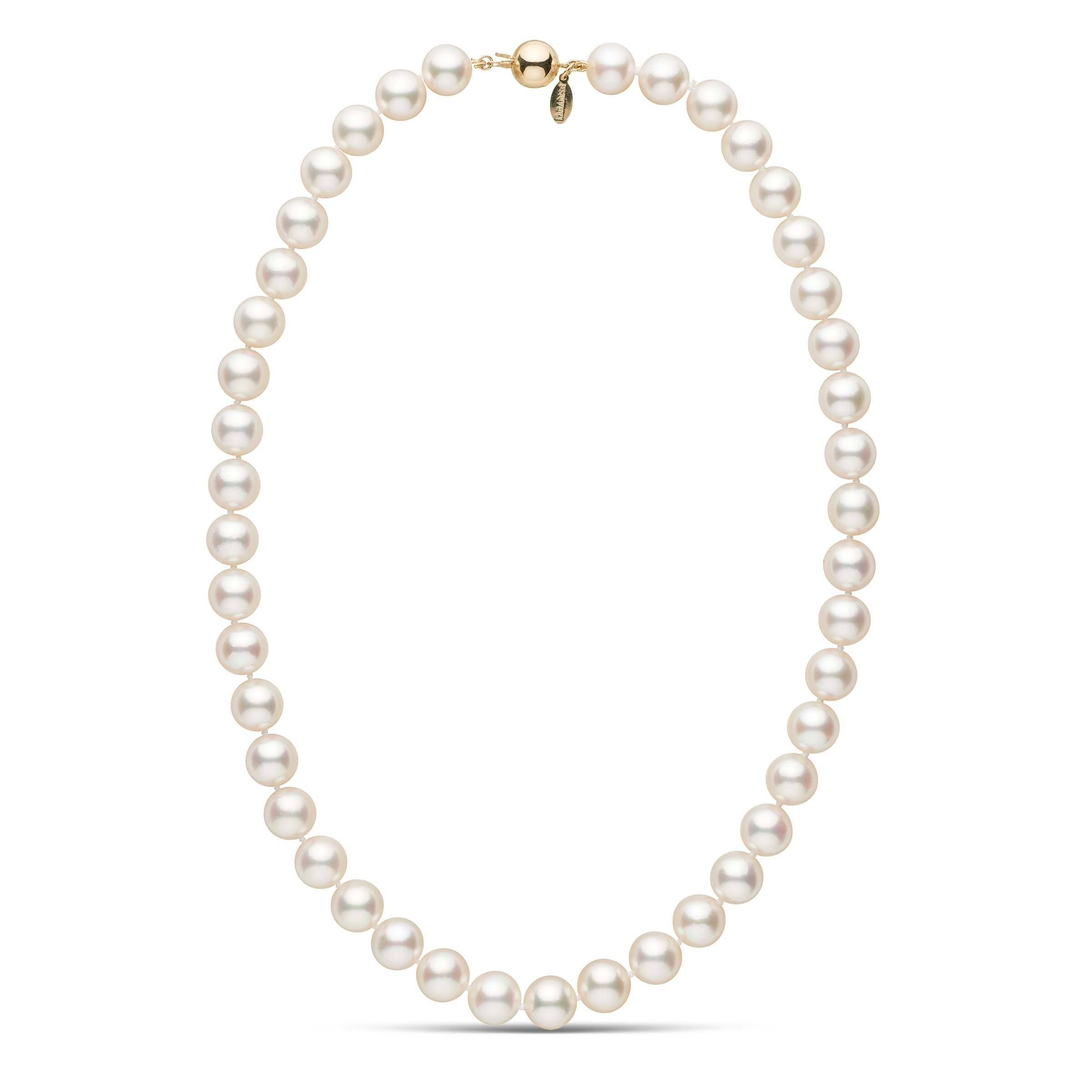 9.5-10.0 mm 18-inch White Hanadama Akoya Pearl Necklace