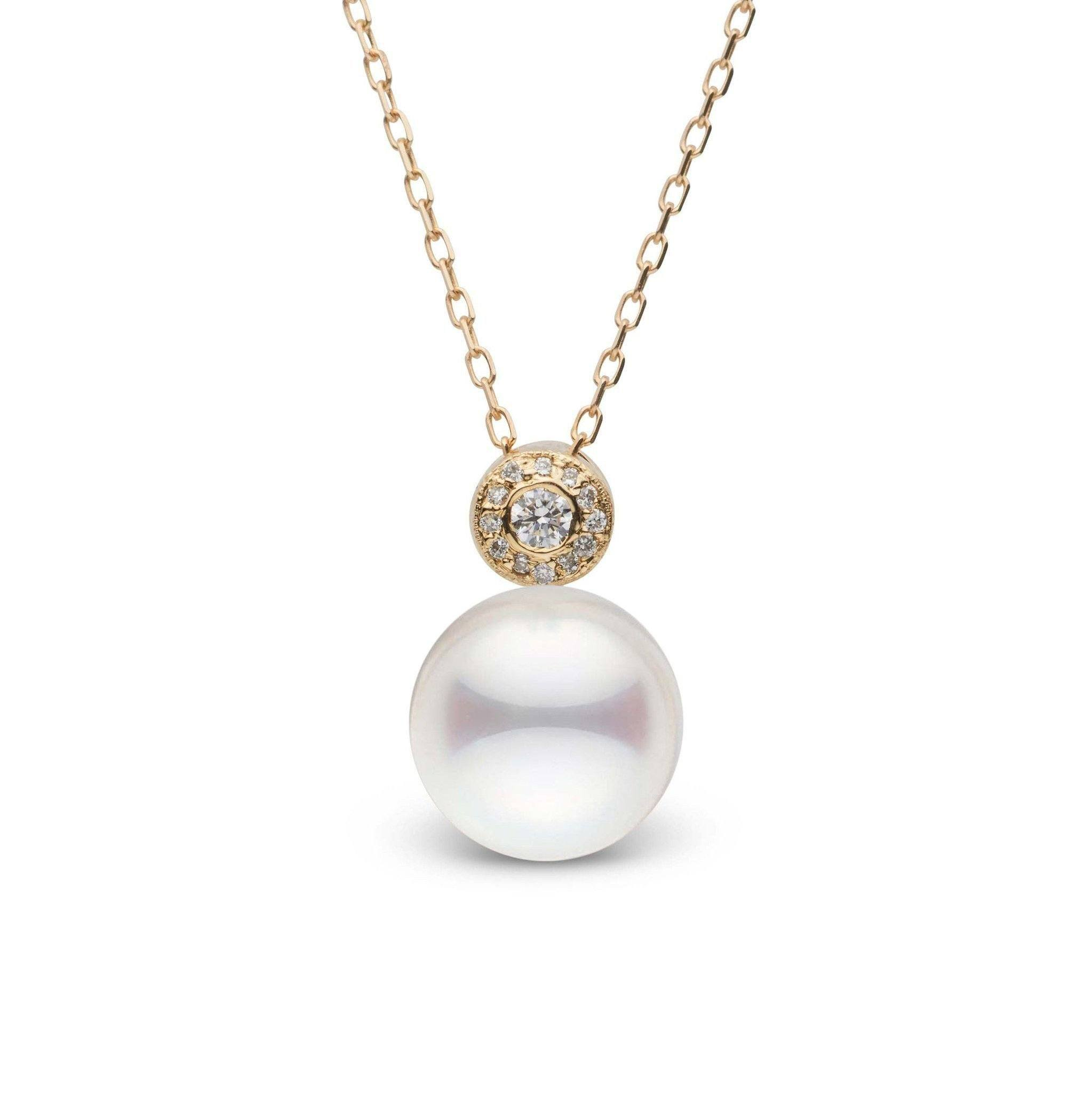 Aura Collection White 9.0-9.5 mm Akoya Pearl and Diamond Pendant