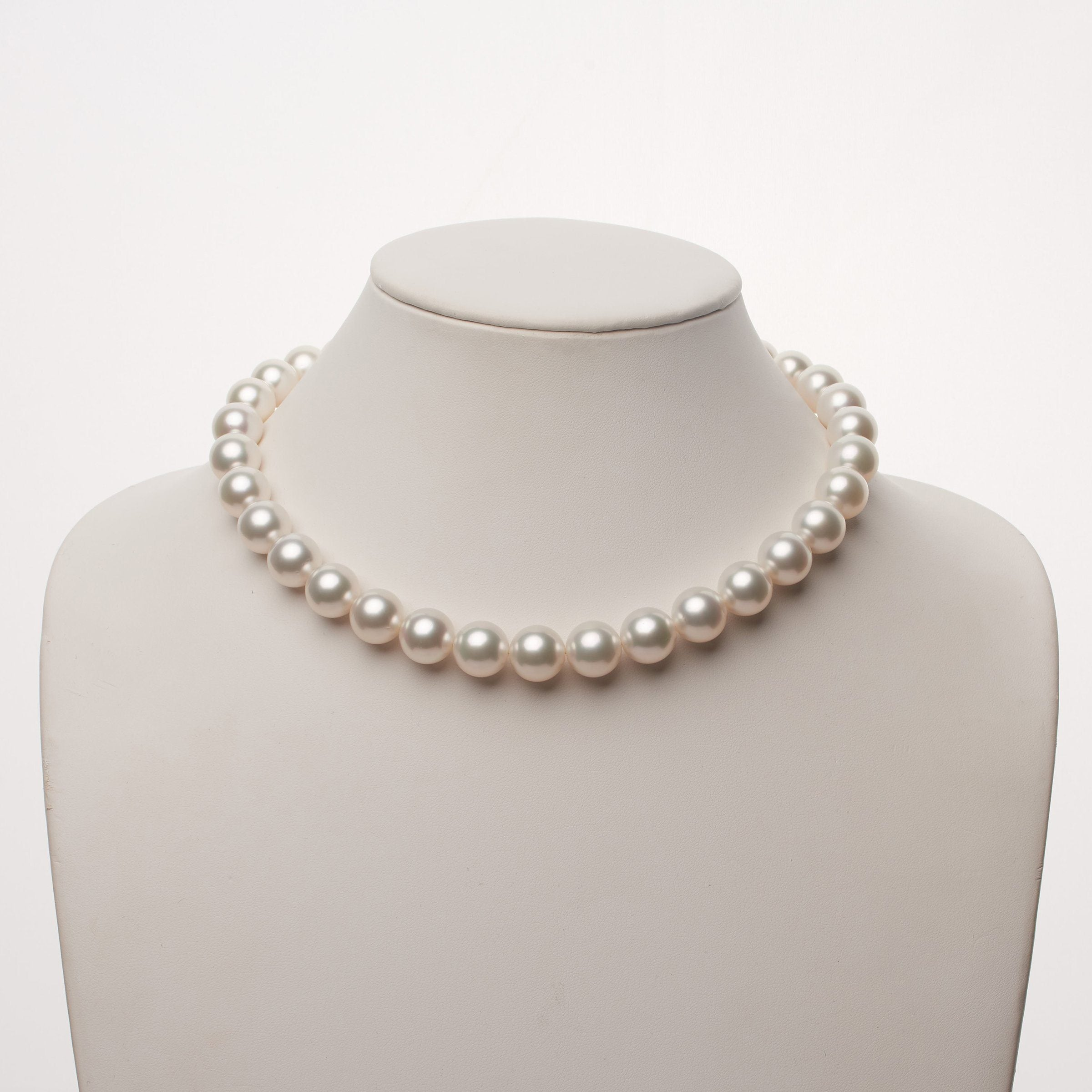 The Vivace White South Sea Pearl Necklace