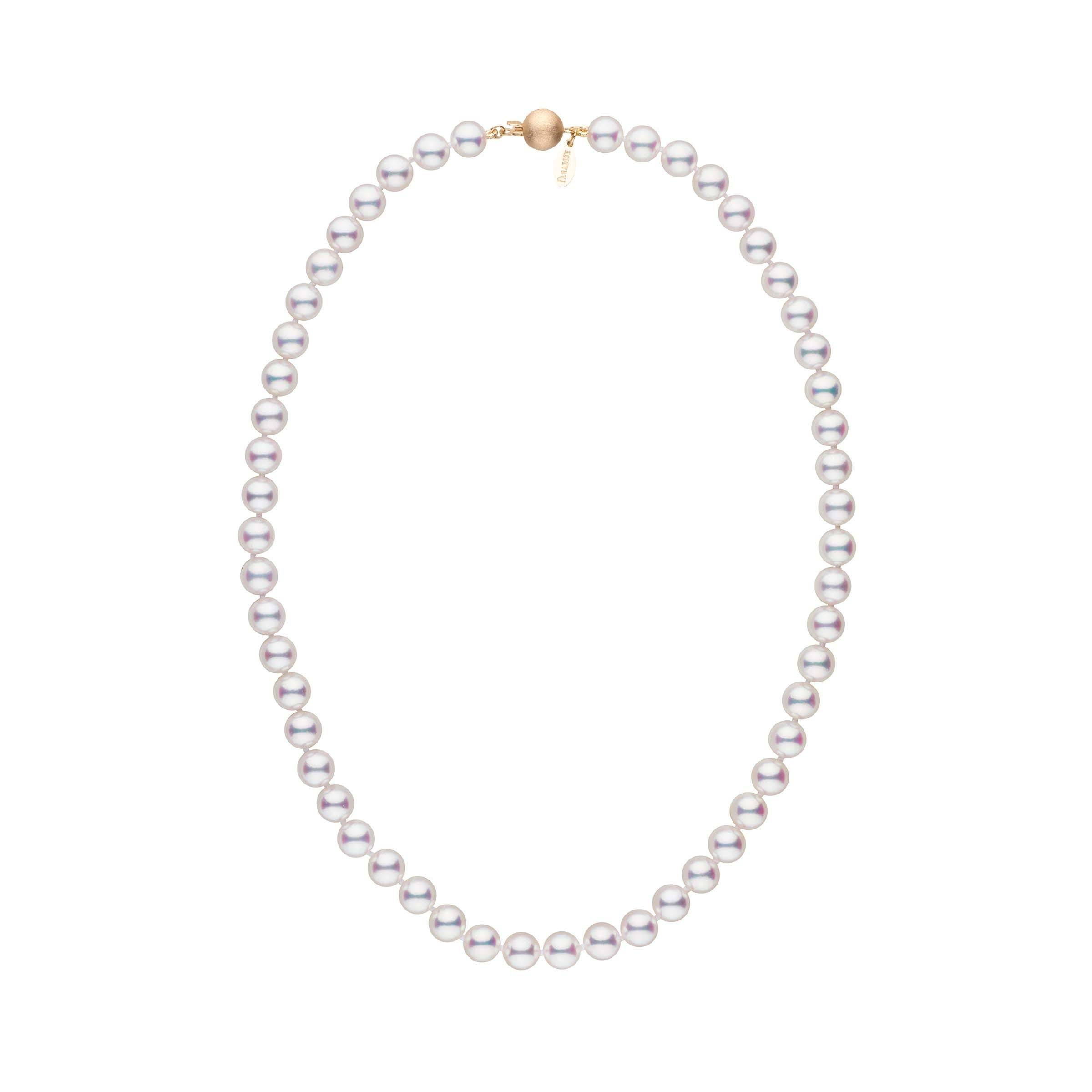 7.0-7.5 mm 16 Inch White Hanadama Akoya Pearl Necklace