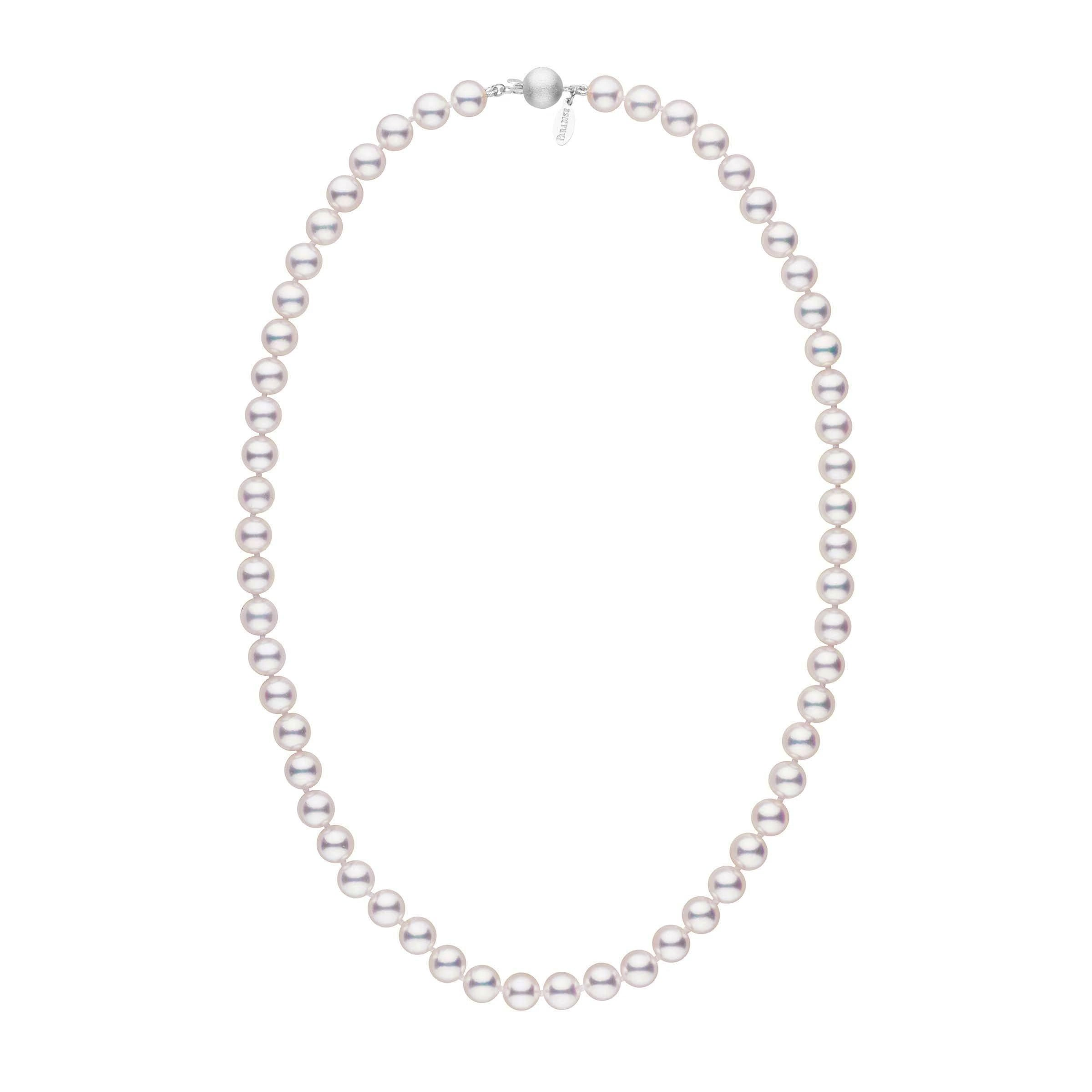 7.0-7.5 mm 18 Inch White Hanadama Akoya Pearl Necklace