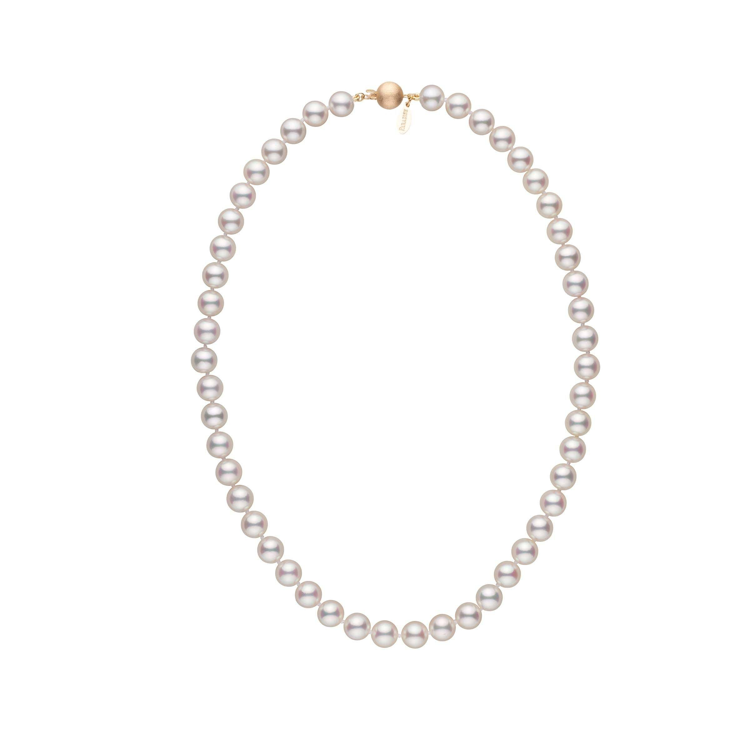 7.5-8.0 mm 16 Inch White Hanadama Akoya Pearl Necklace