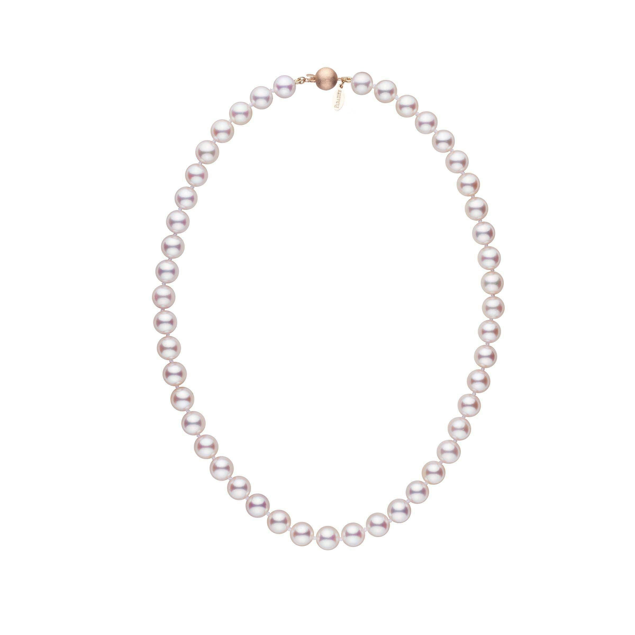 8.0-8.5 mm 16 Inch White Hanadama Akoya Pearl Necklace