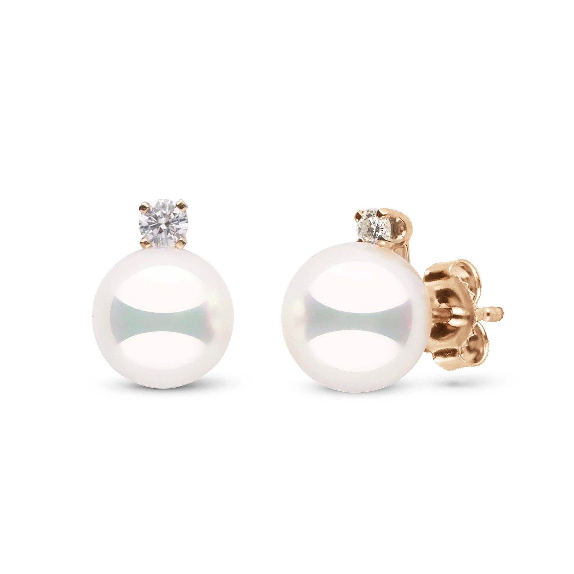 Starlight Collection 7.0-7.5 mm Natural White Hanadama Pearl and Diamond Stud Earrings