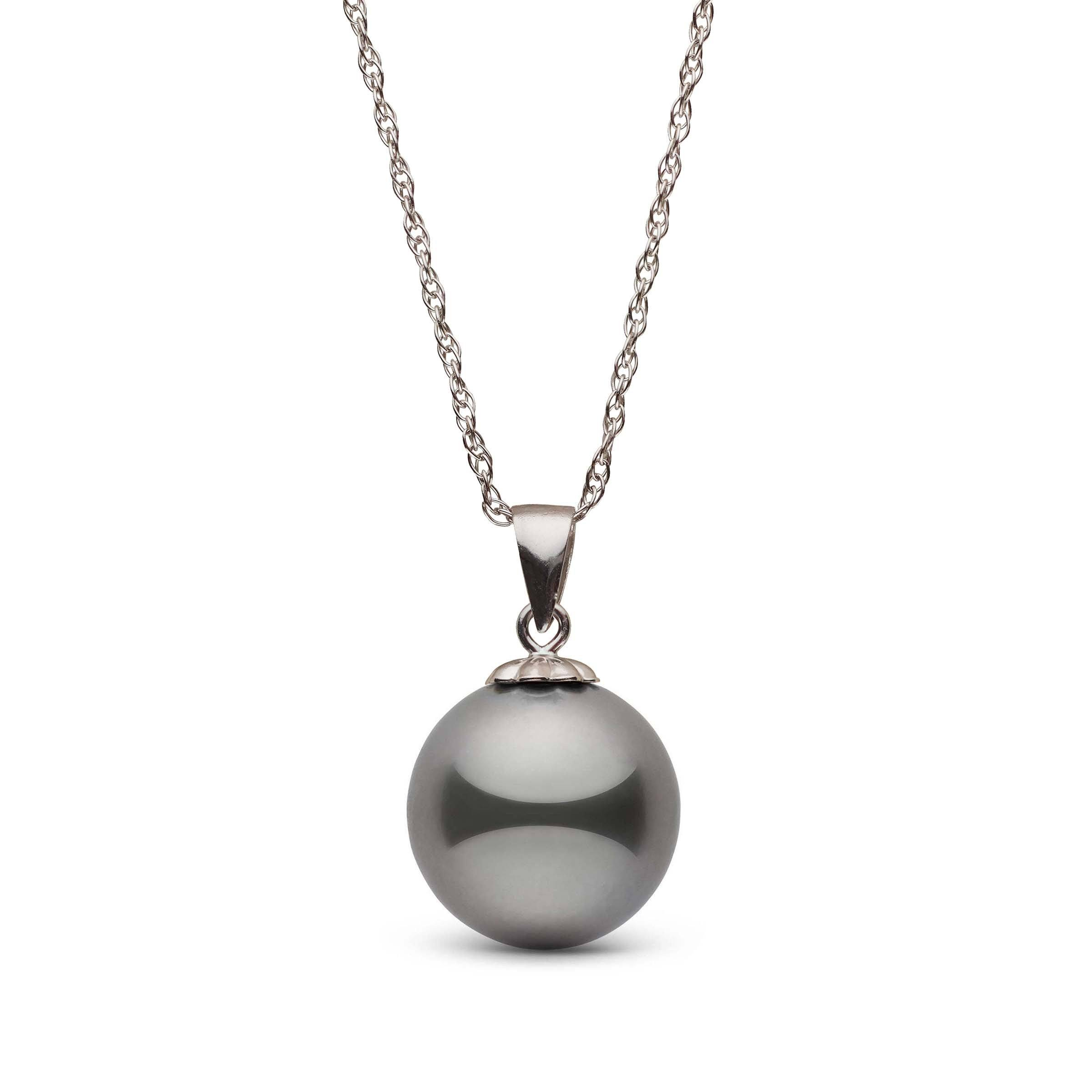 Tahitian Classic Collection Pearl Pendant