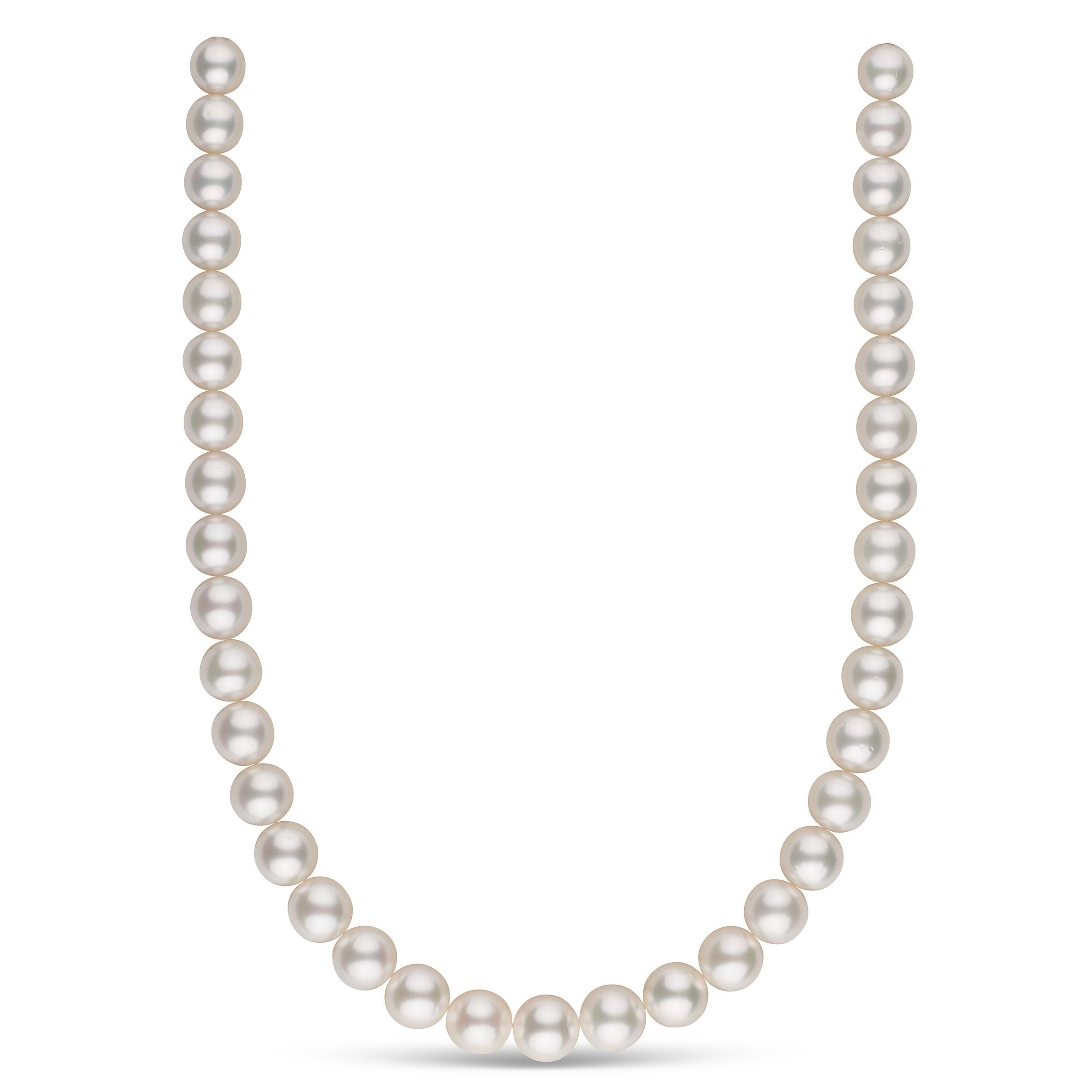 The Capriccio White South Sea Pearl Necklace