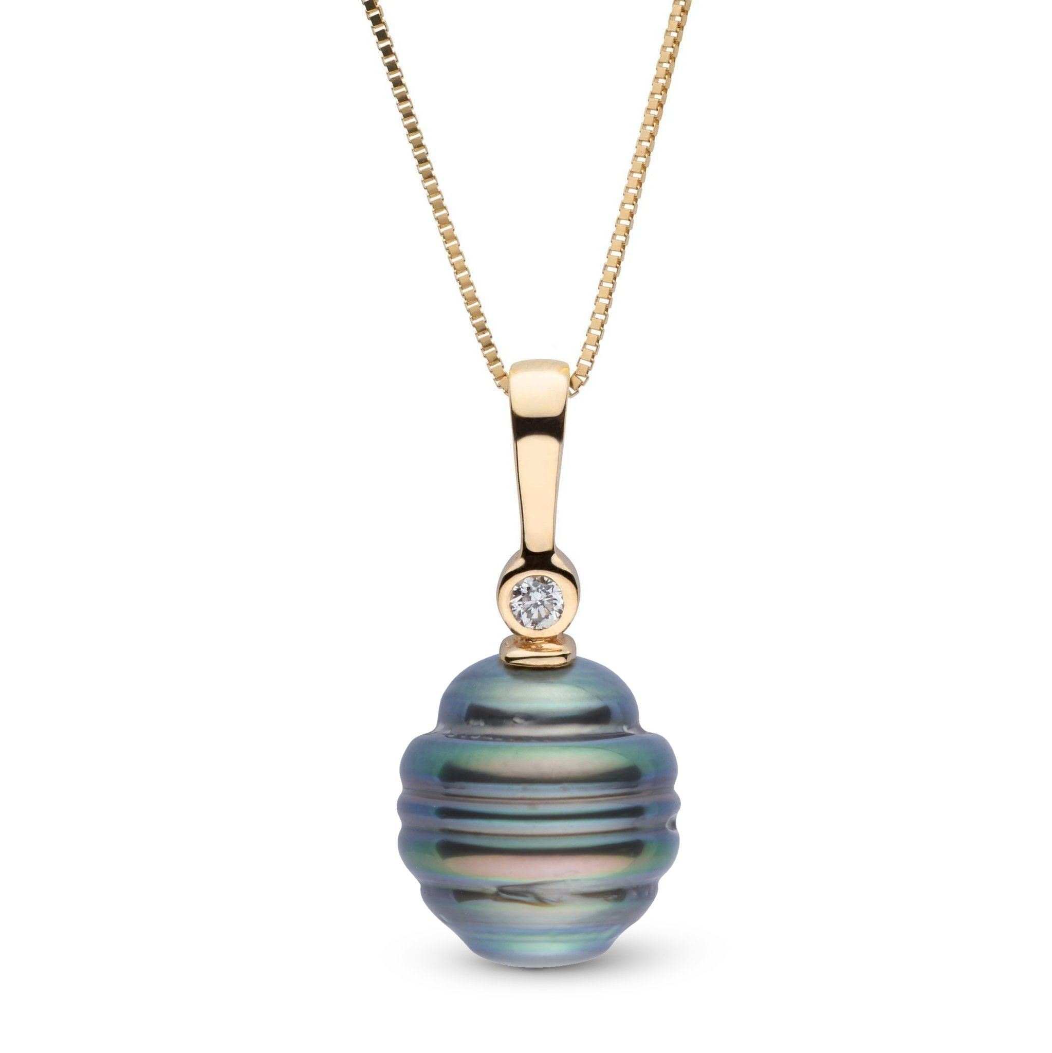 Aspire Collection 9.0-10.0 mm Baroque Tahitian Pearl & Diamond Pendant