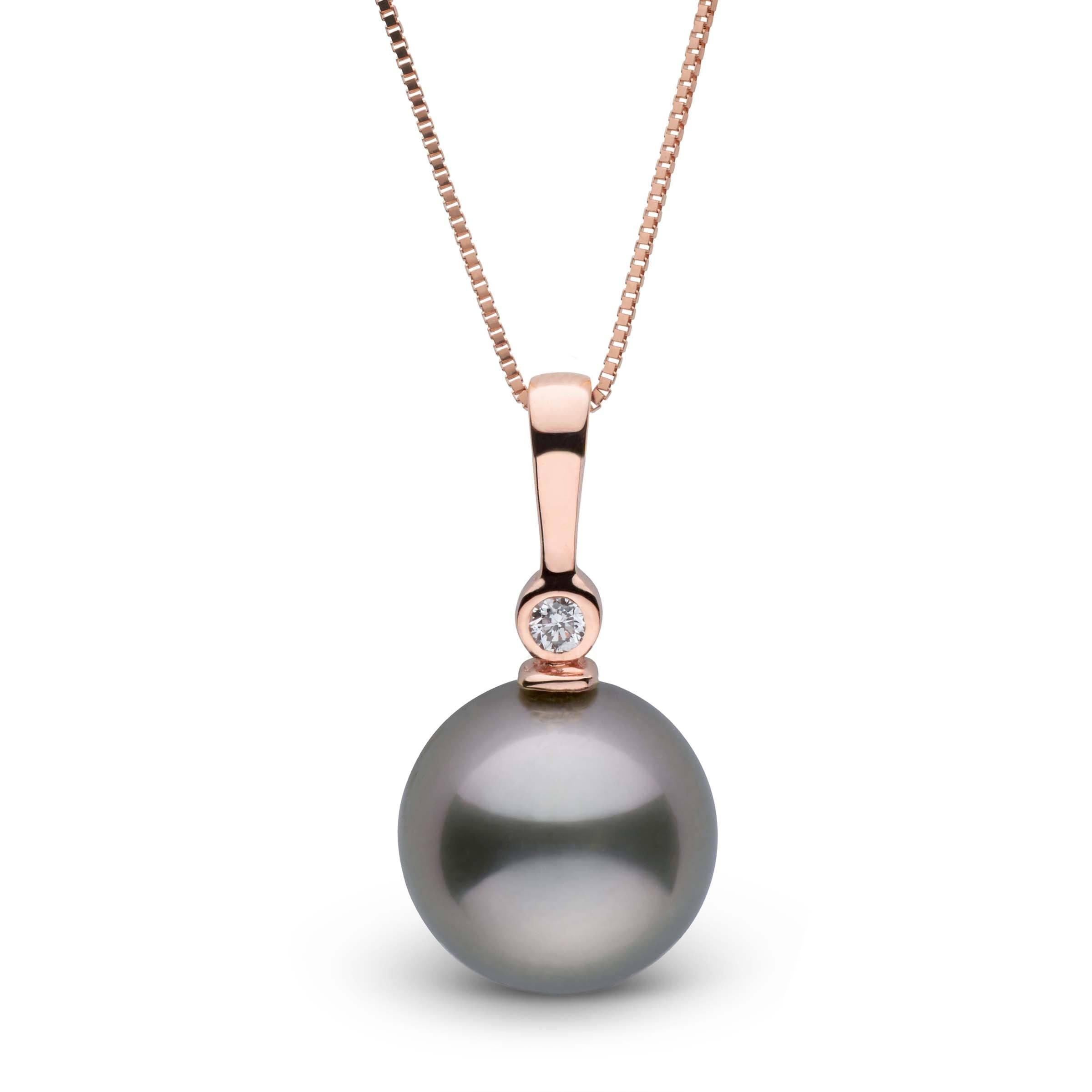 Aspire Collection Tahitian 10.0-11.0 mm Pearl and Diamond Pendant