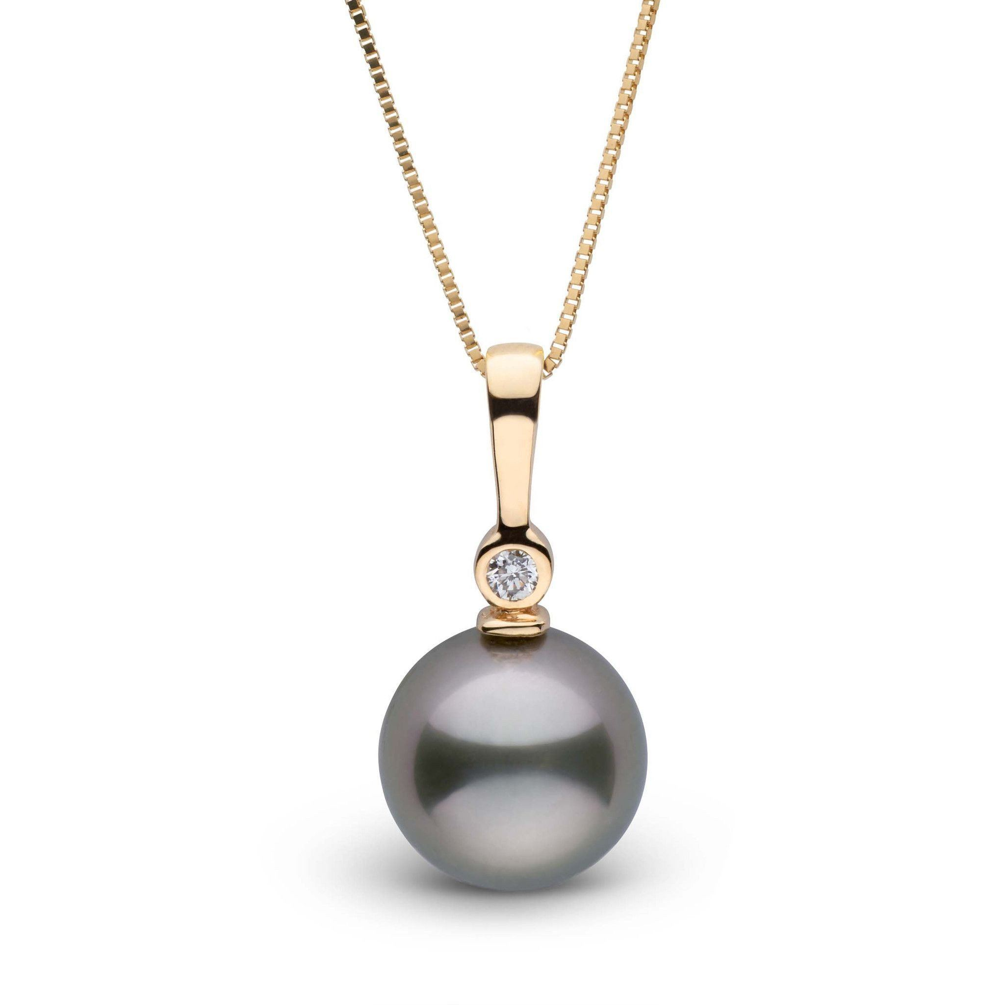 Aspire Collection Tahitian 9.0-10.0 mm Pearl and Diamond Pendant