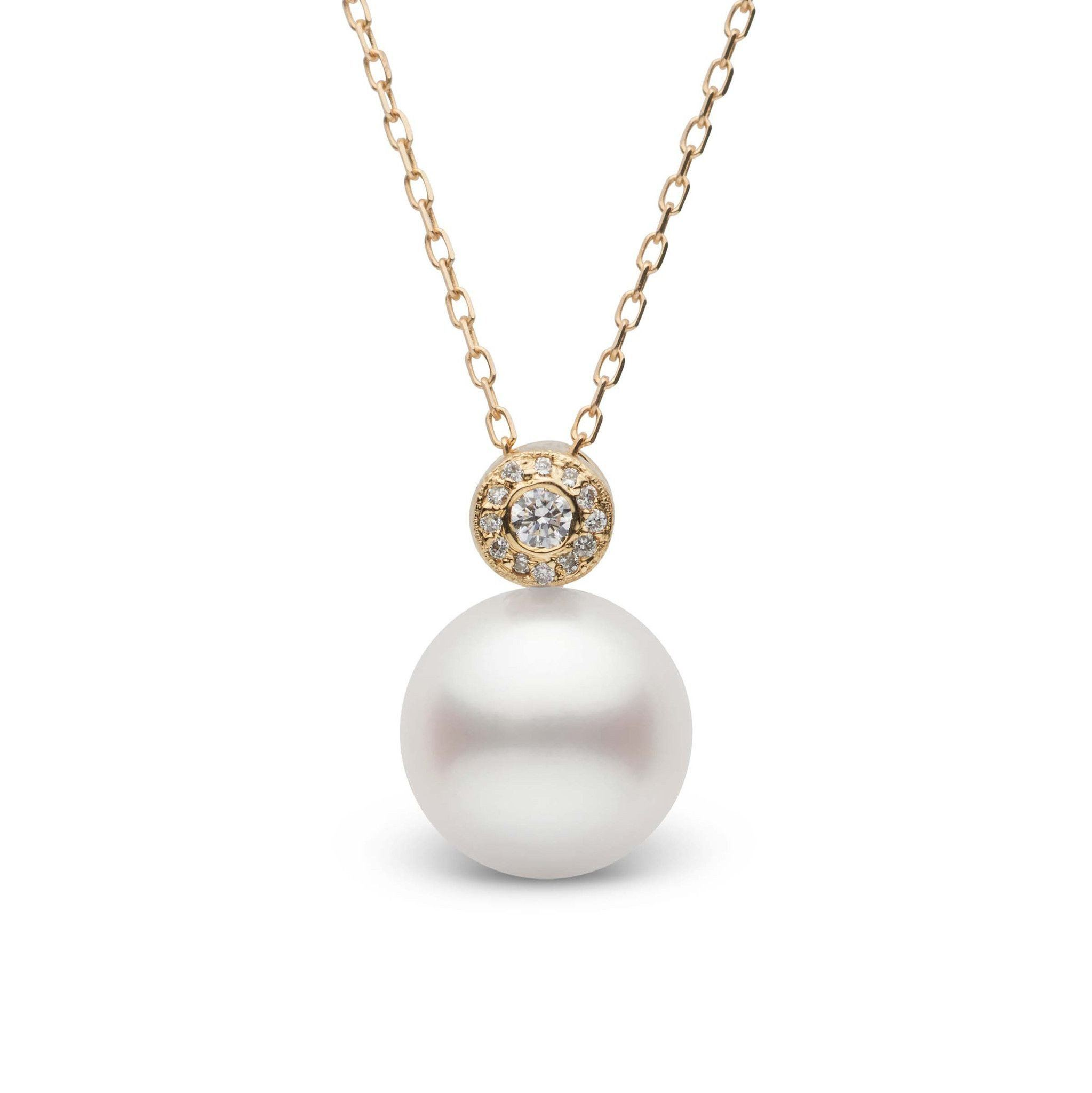Aura Collection White 10.0-11.0 mm South Sea Pearl and Diamond Pendant