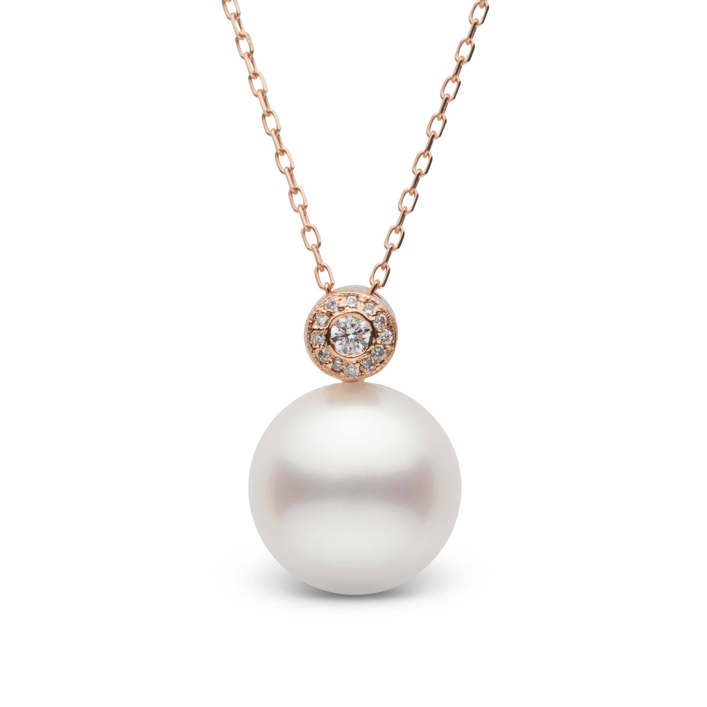 Aura Collection White 11.0-12.0 mm South Sea Pearl and Diamond Pendant