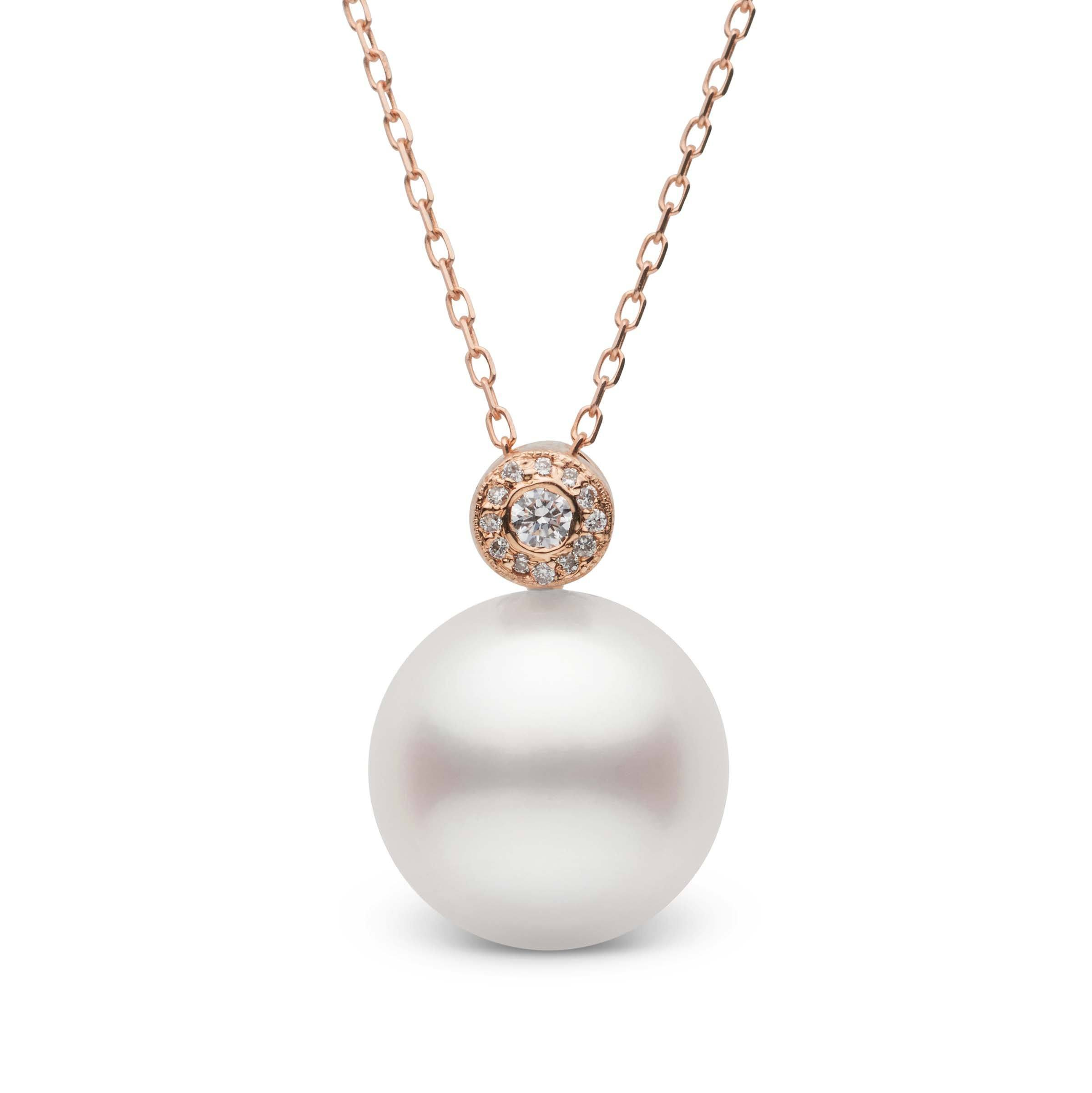 Aura Collection White 12.0-13.0 mm South Sea Pearl and Diamond Pendant