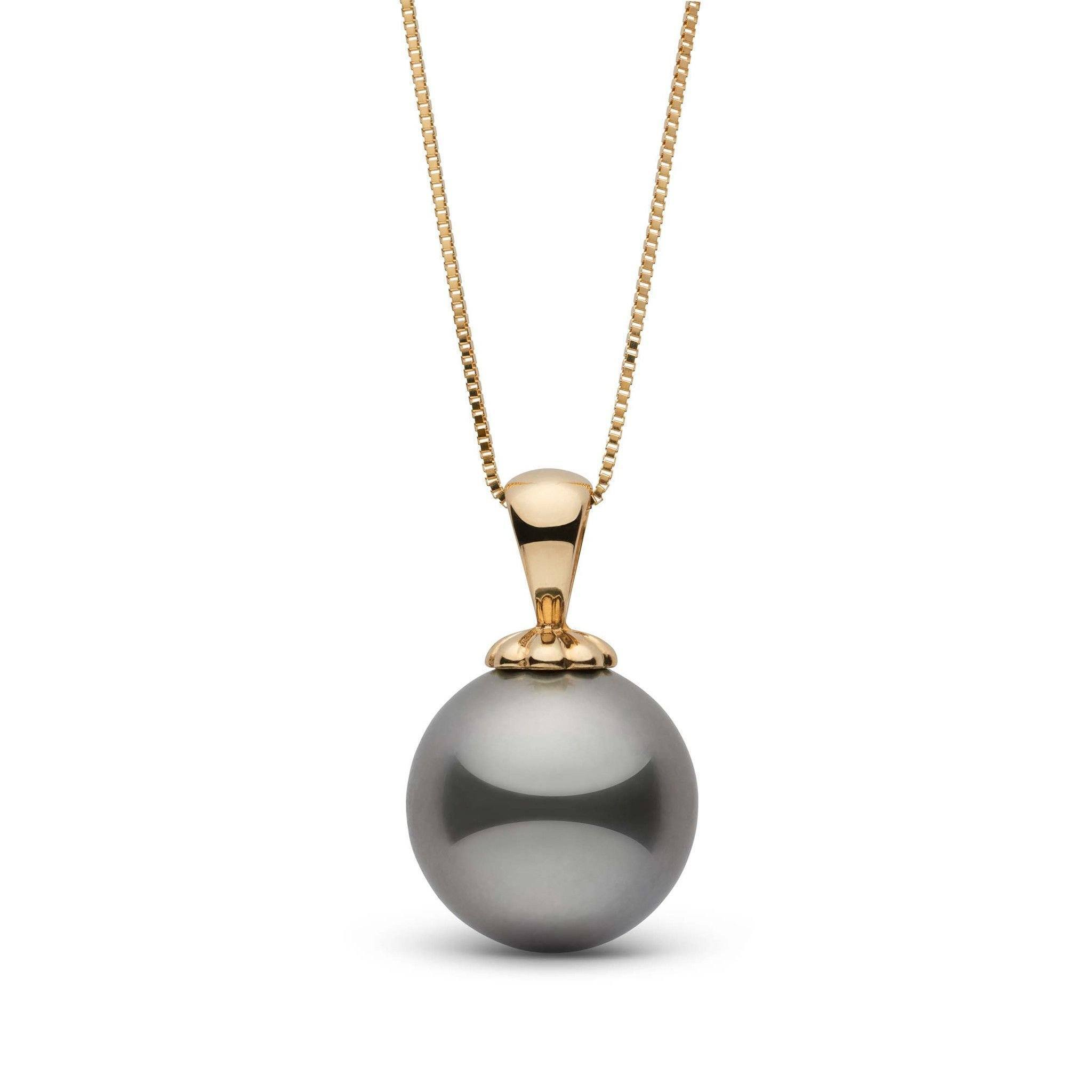 Classic Collection 10.0-11.0 mm Tahitian Pearl Pendant