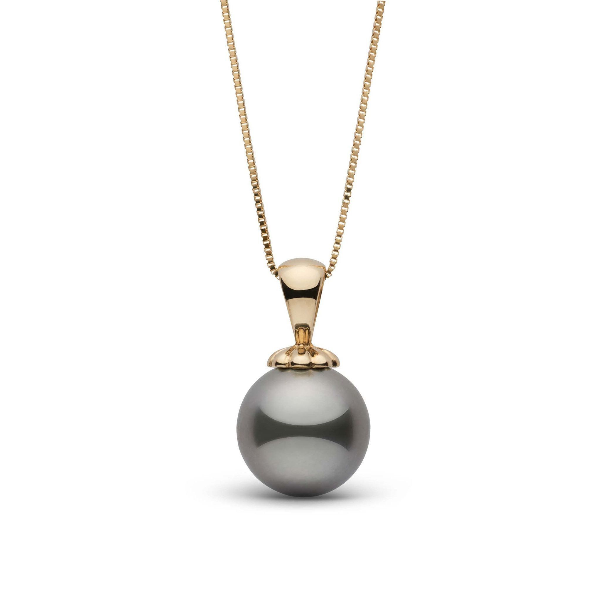 Classic Collection 8.0-9.0 mm Tahitian Pearl Pendant