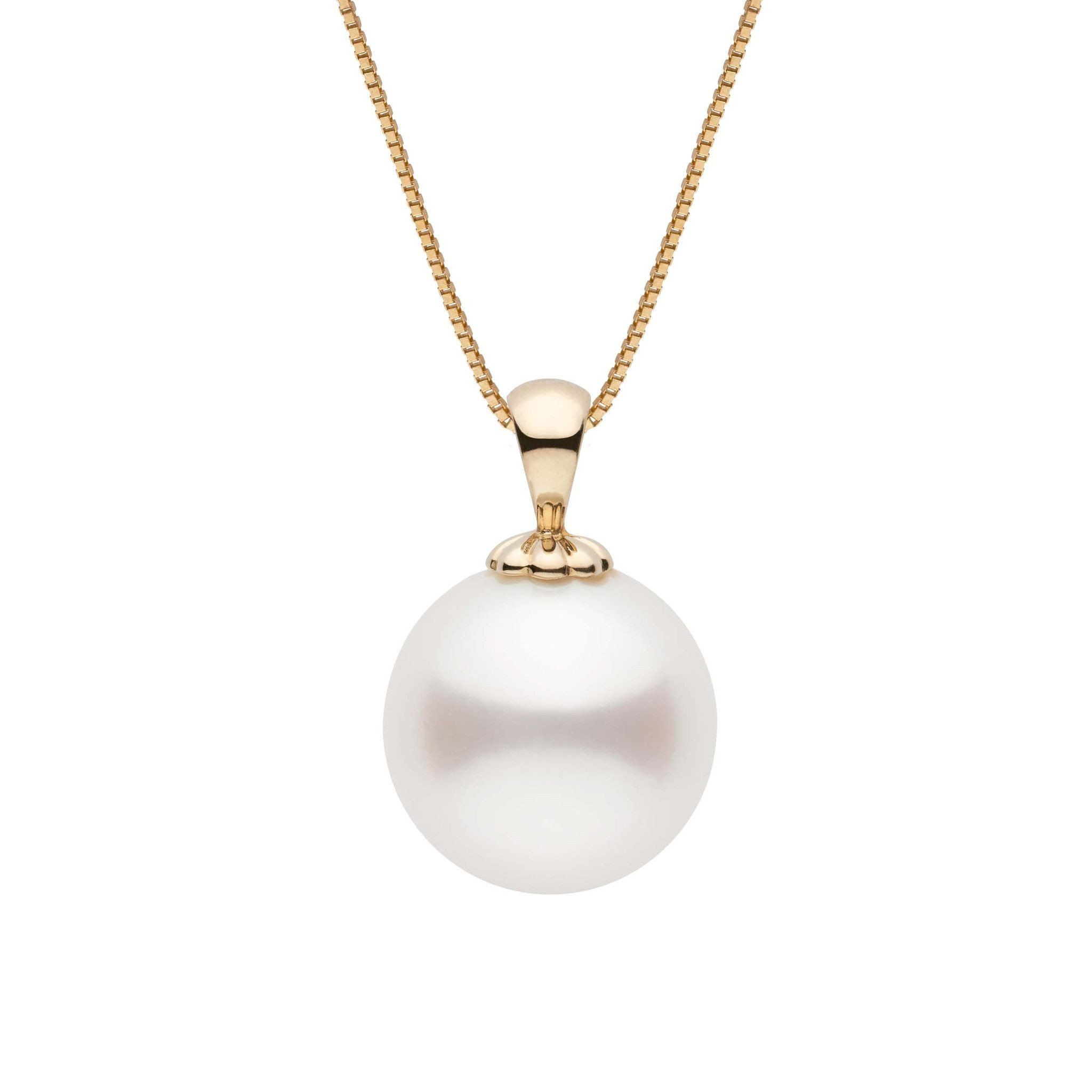 Classic Collection White 12.0-13.0 mm South Sea Pearl Pendant