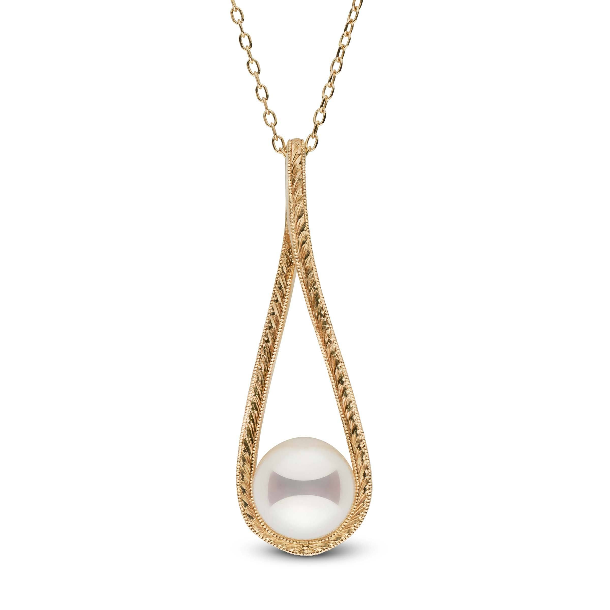Cradle Collection Hand Engraved Akoya Pearl Pendant