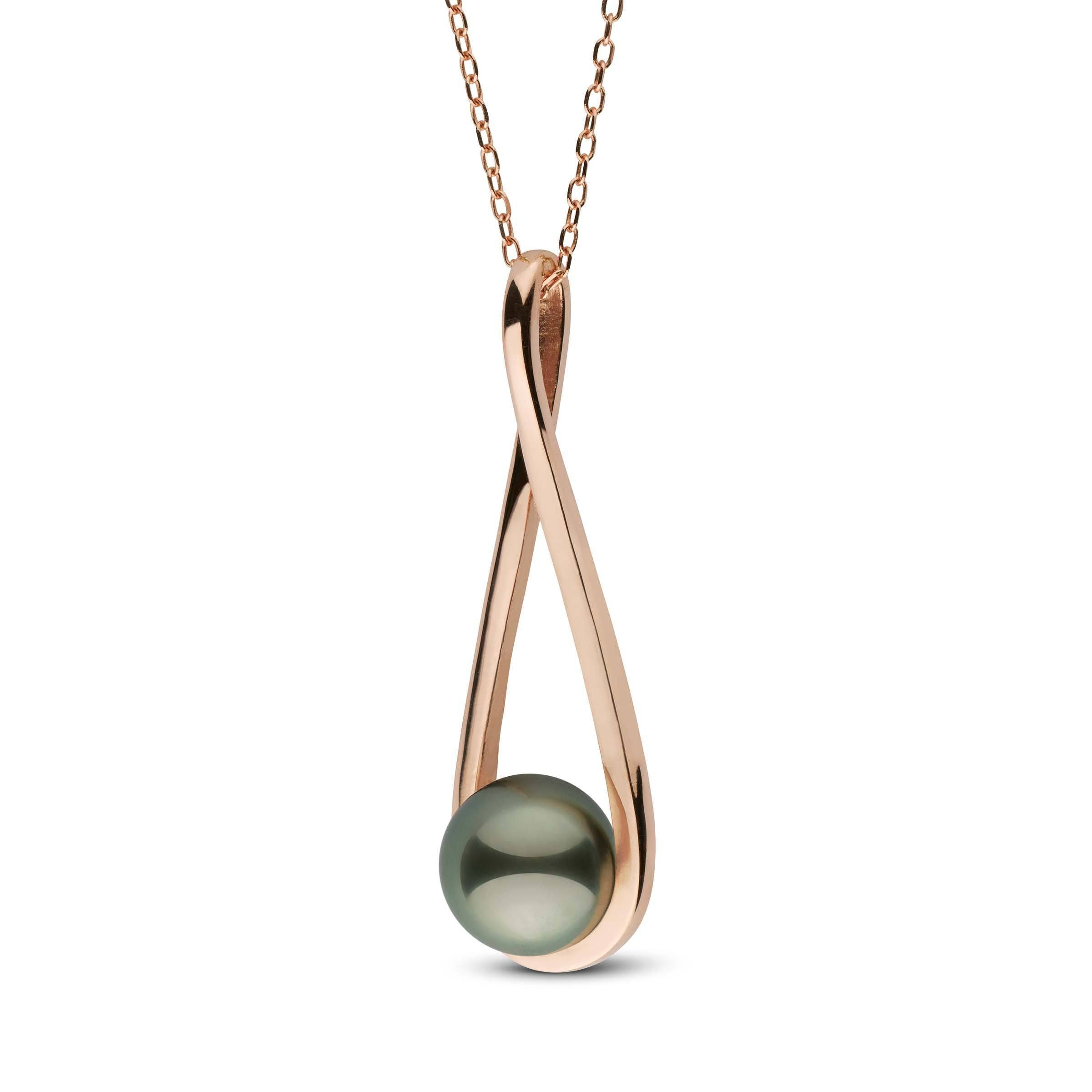 Cradle Collection Tahitian Pearl Pendant