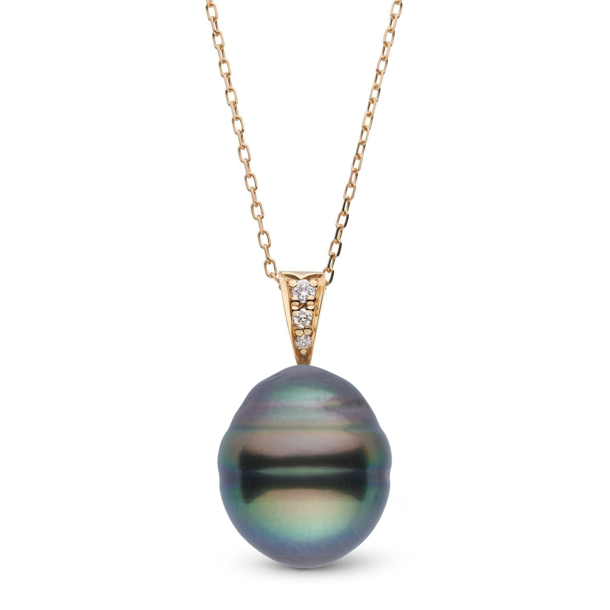 Desire Collection 11.0-12.0 mm Baroque Tahitian Pearl & Diamond Pendant