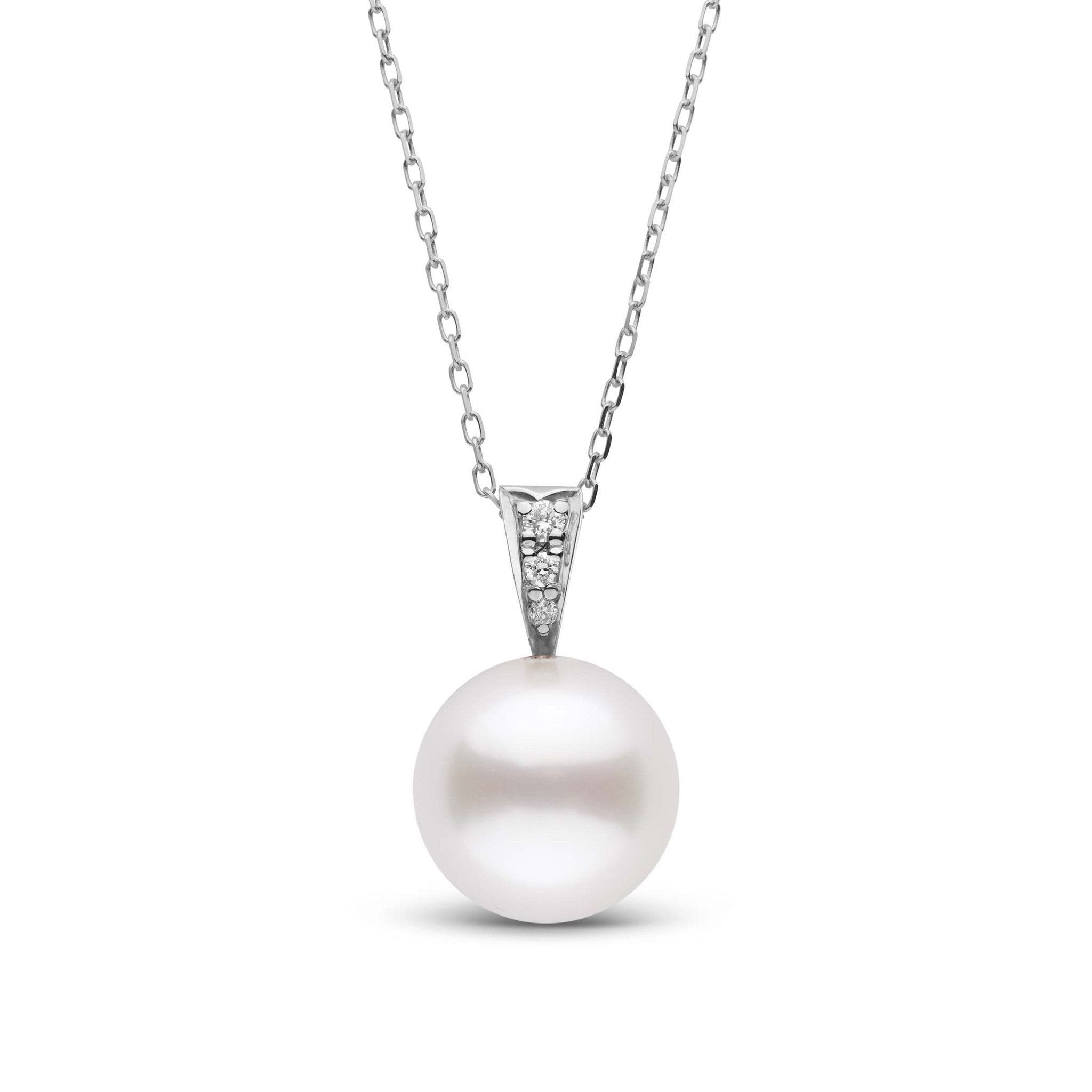 Desire Collection White 10.0-11.0 mm South Sea Pearl and Diamond Pendant
