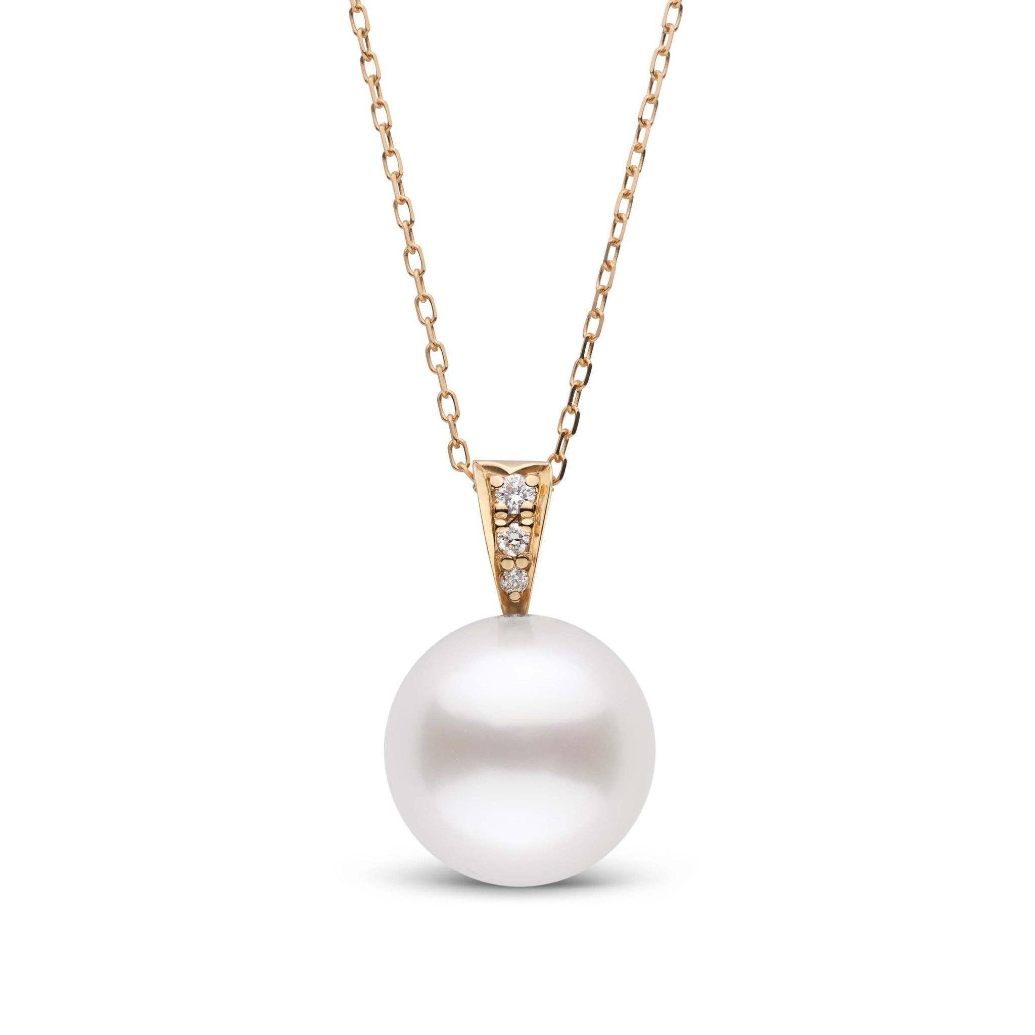 Desire Collection White 11.0-12.0 mm South Sea Pearl and Diamond Pendant