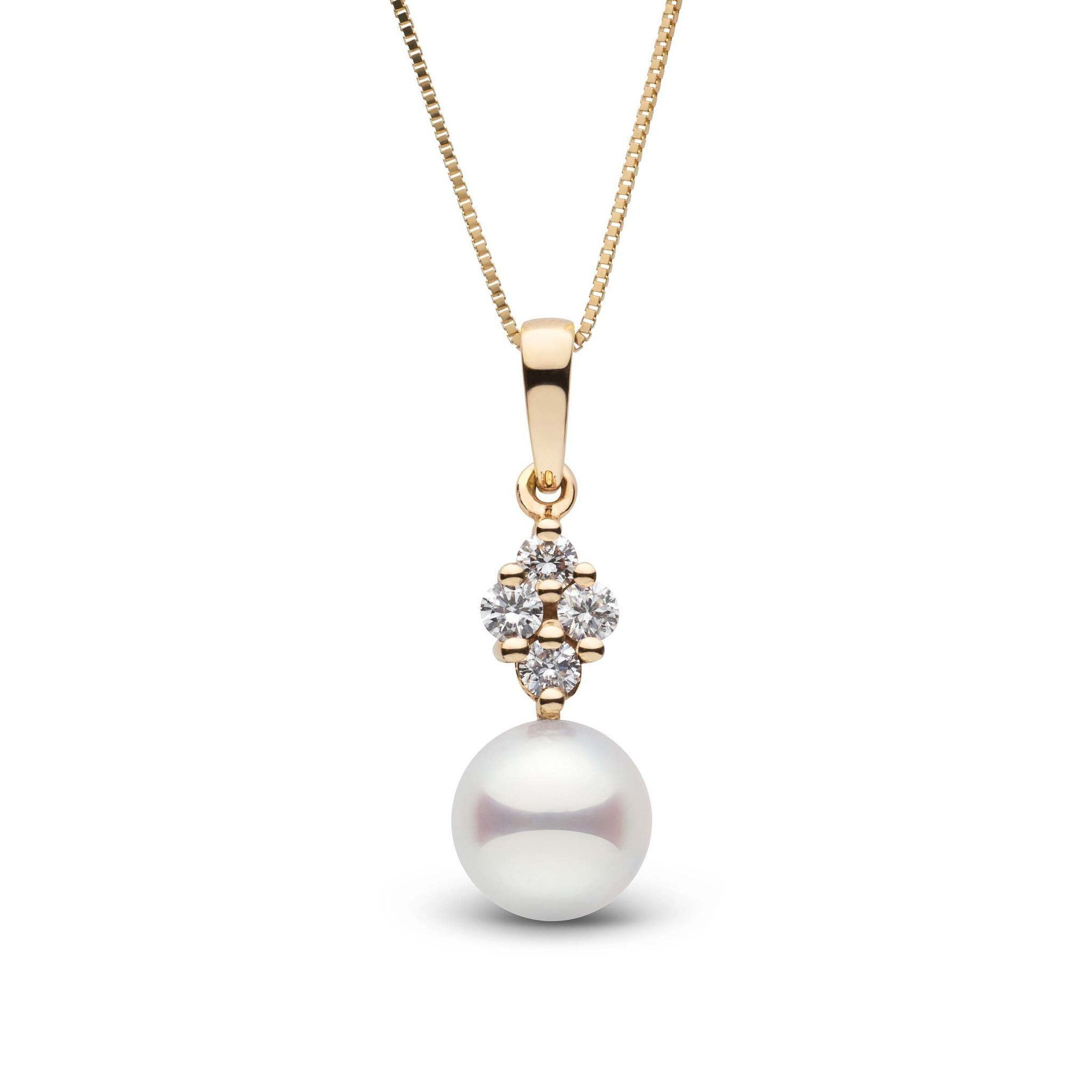 Elegance Collection 8.0-8.5 mm Akoya Pearl and Diamond Pendant