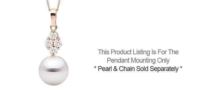 Elegance Collection Pendant - Setting Only