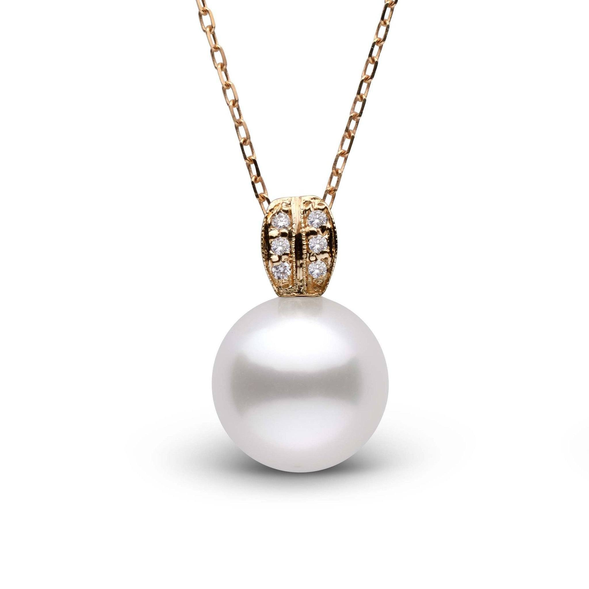 Enchant Collection White 10.0-11.0 mm South Sea Pearl and Diamond Pendant