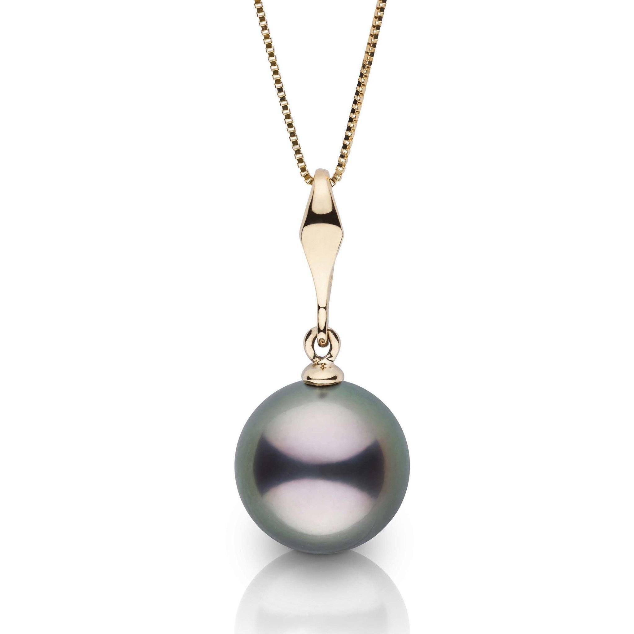 Essential Collection 11.0-12.0 mm Tahitian Pearl Pendant