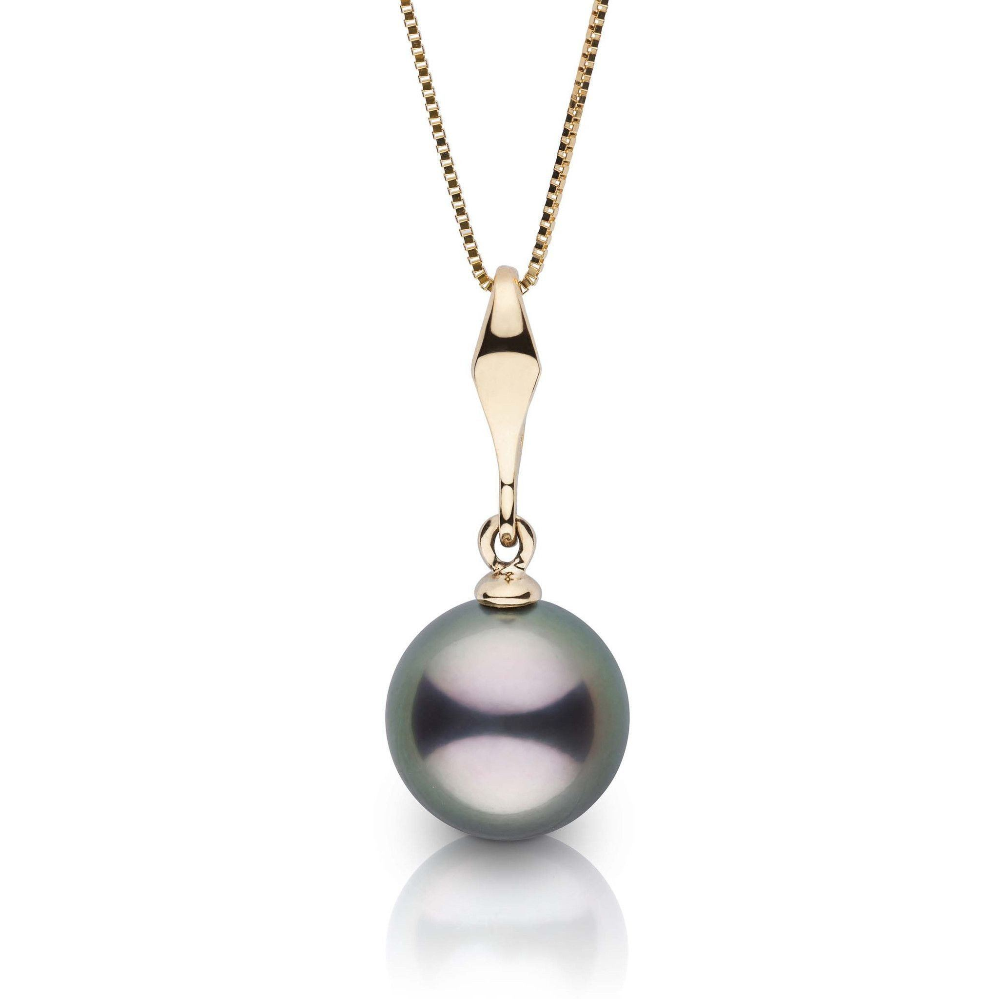 Essential Collection 9.0-10.00 mm Tahitian Pearl Pendant