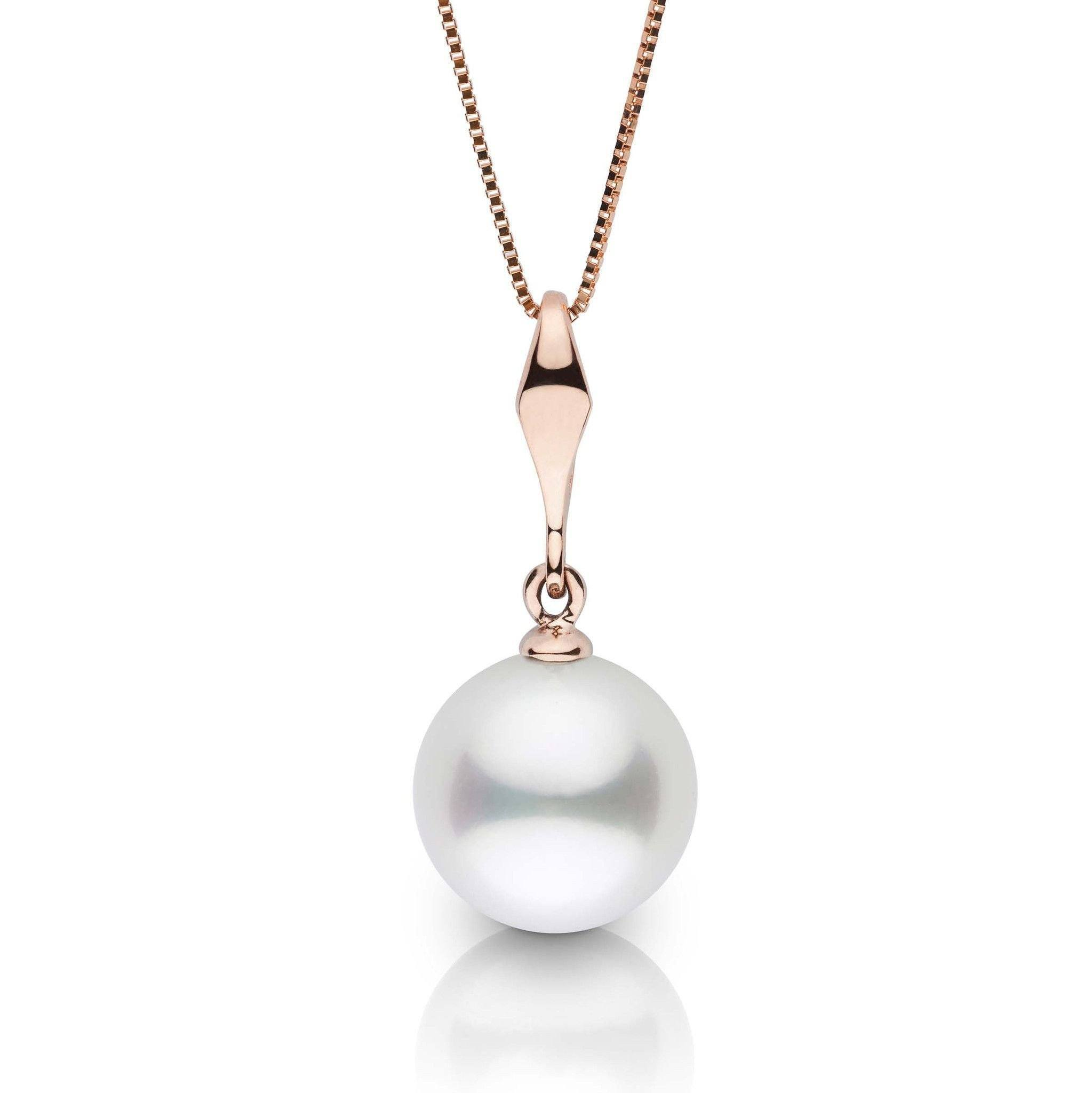Essential Collection White 10.0-11.0 mm South Sea Pearl Pendant