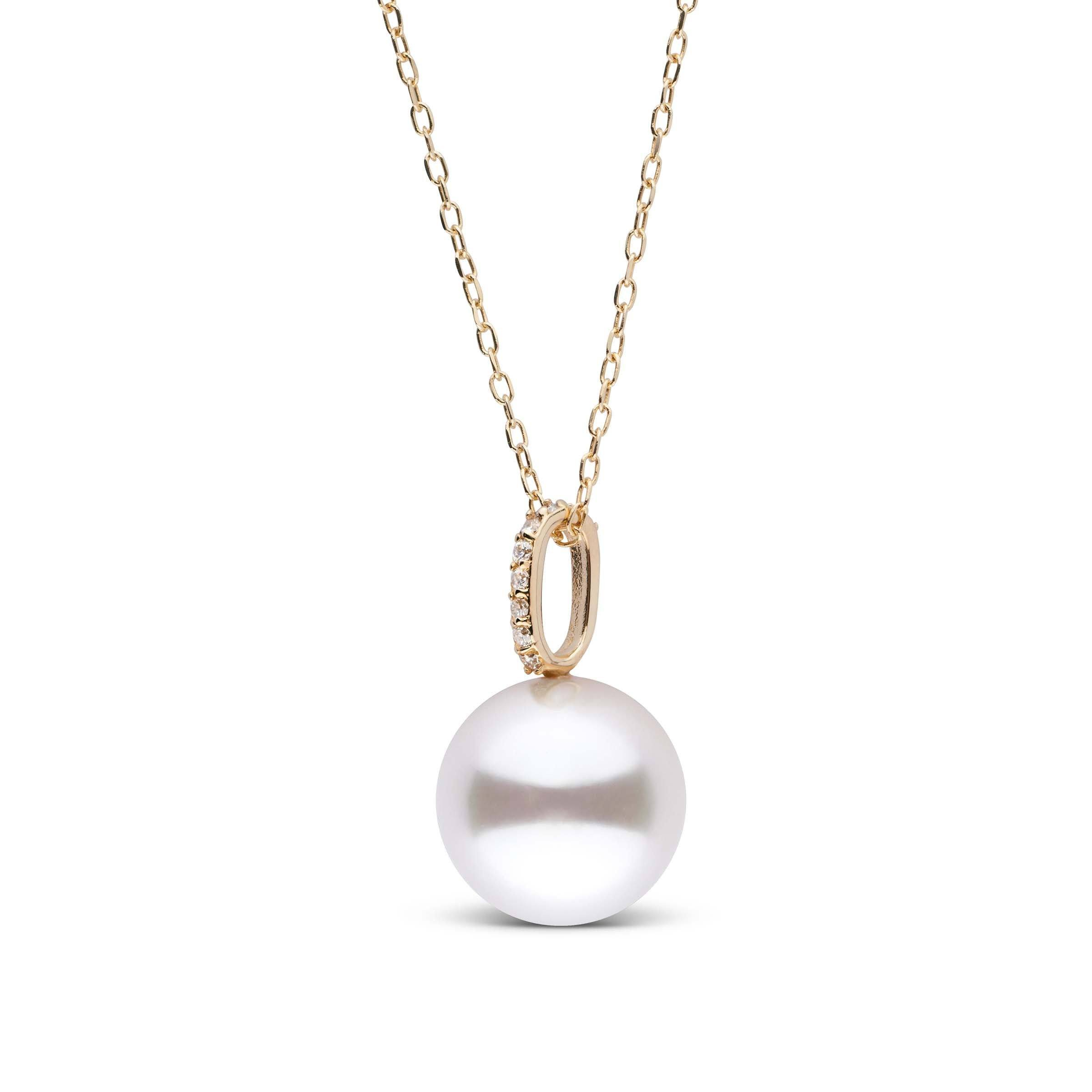Forever Collection White South Sea Pearl and Diamond Pendant