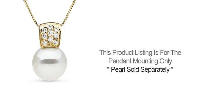 Glamour Diamond Pendant - Setting Only