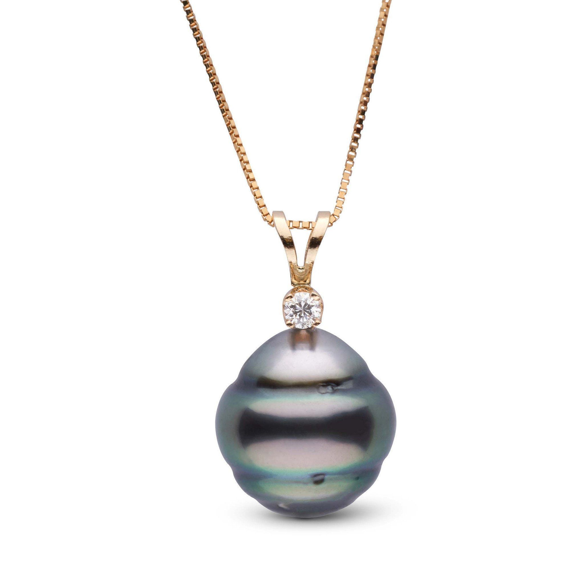 Harmony Collection 10.0-11.0 mm Tahitian Baroque Pearl & Diamond Pendant