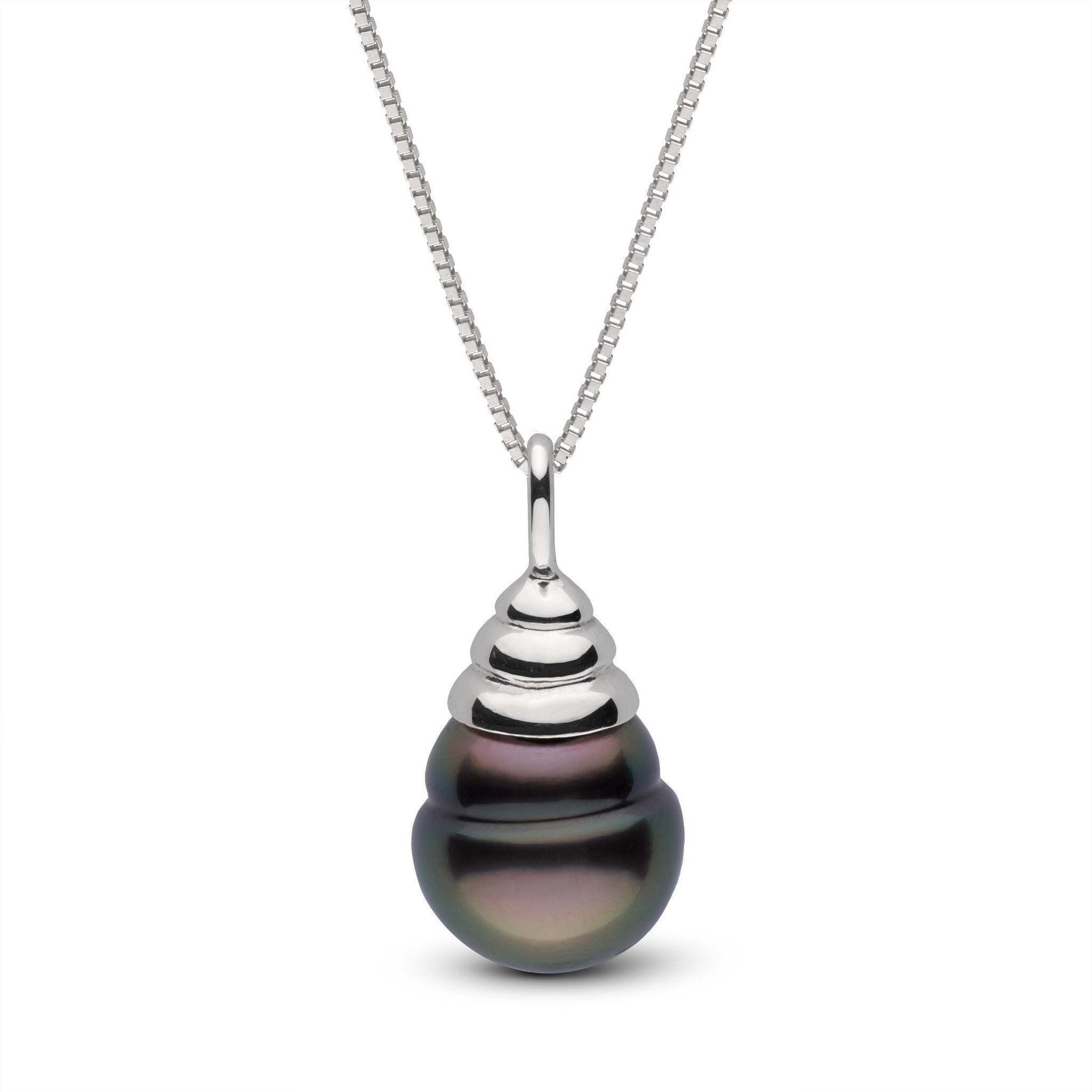 Honey Collection 11.0-12.0 mm Tahitian Baroque Pearl Pendant