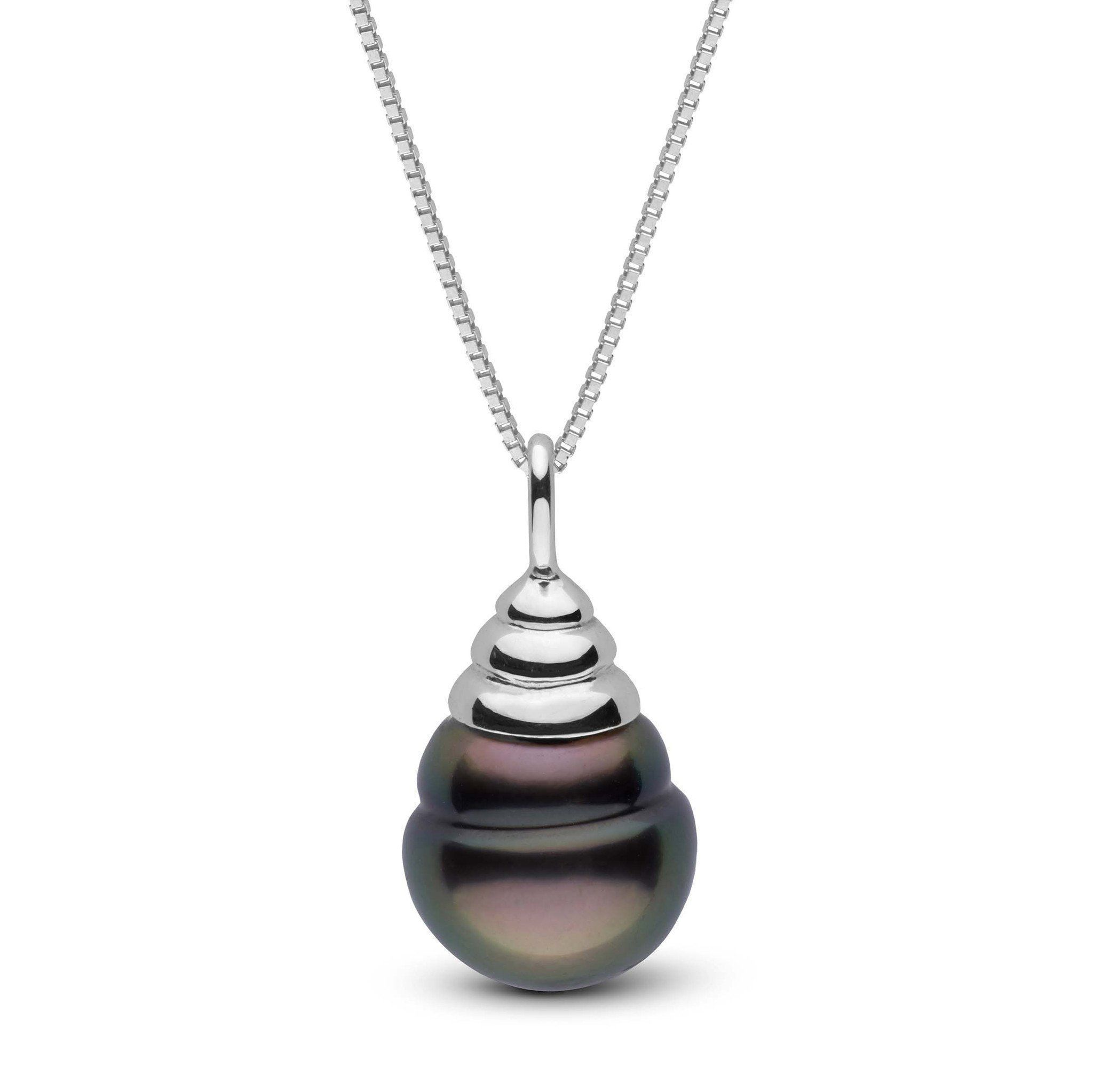 Honey Collection 12.0-13.0 mm Tahitian Baroque Pearl Pendant