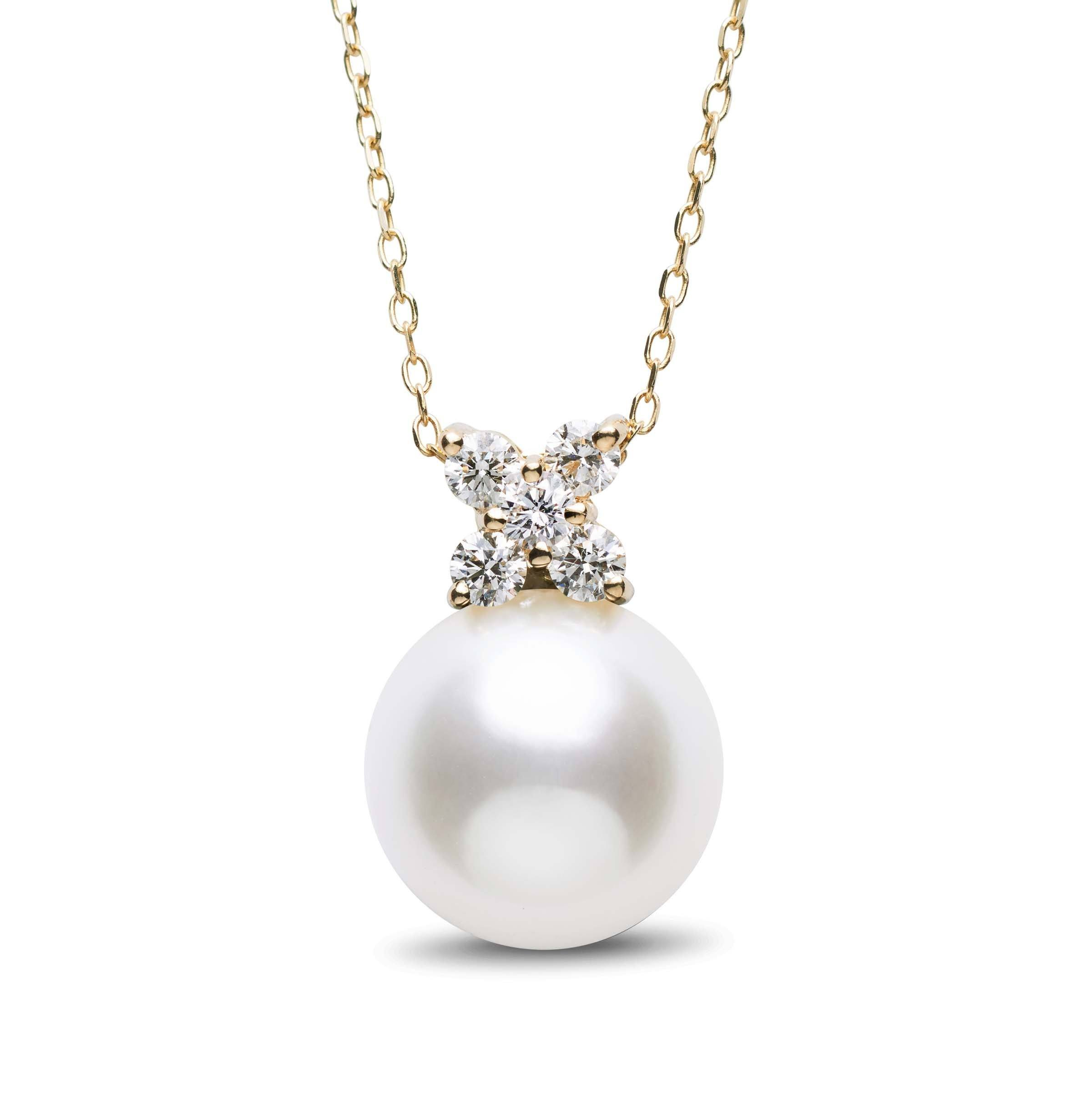 Kiss Collection 12.0-13.0 mm White South Sea Pearl and Diamond Pendant