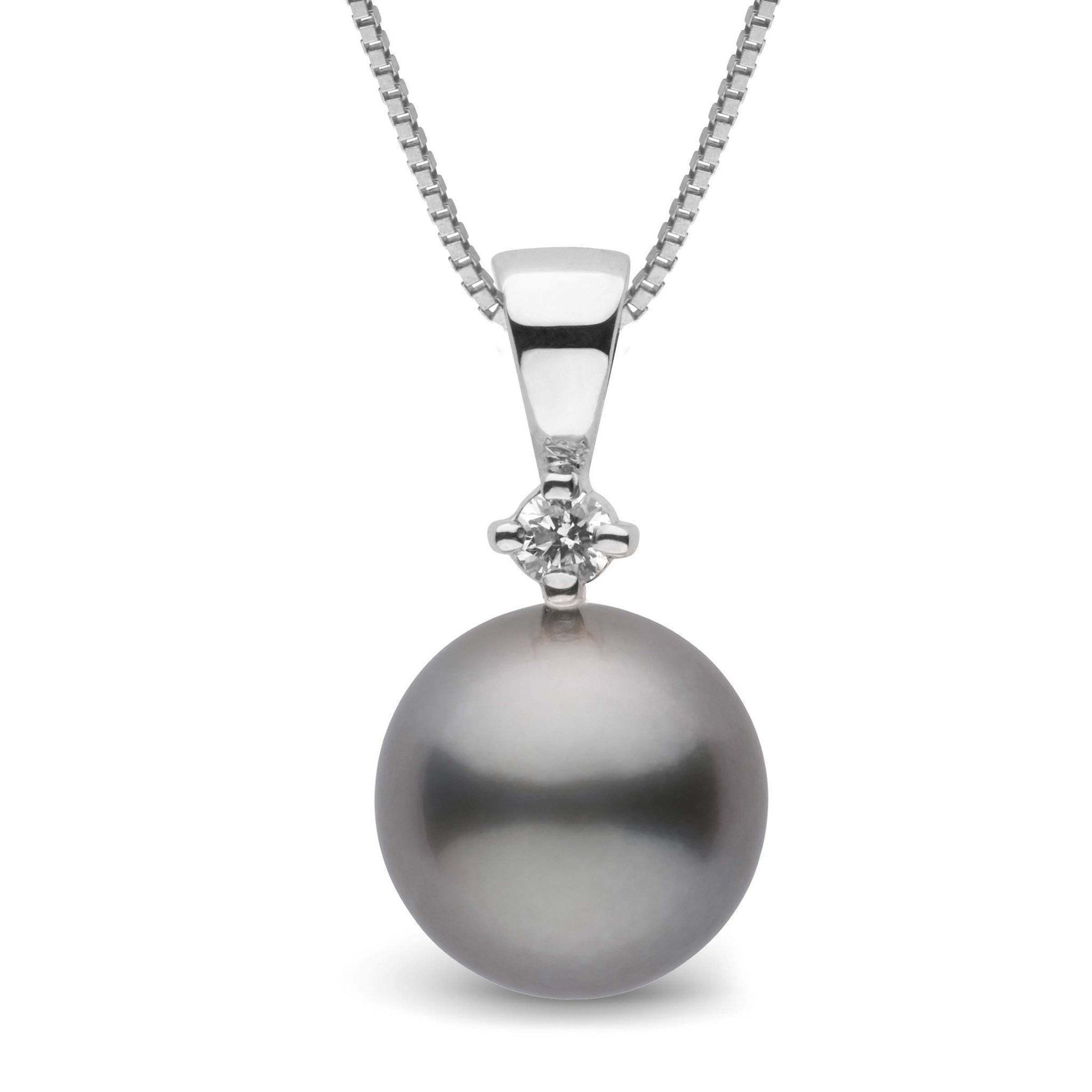 Nobility Collection 10.0-11.0 mm Tahitian Pearl and Diamond Pendant