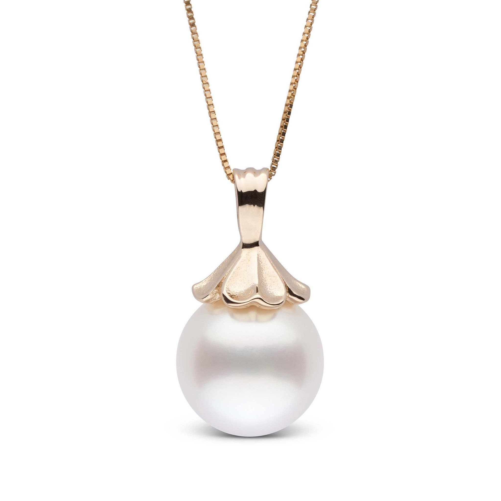 Petal Collection White 11.0-12.0 mm South Sea Pearl Pendant