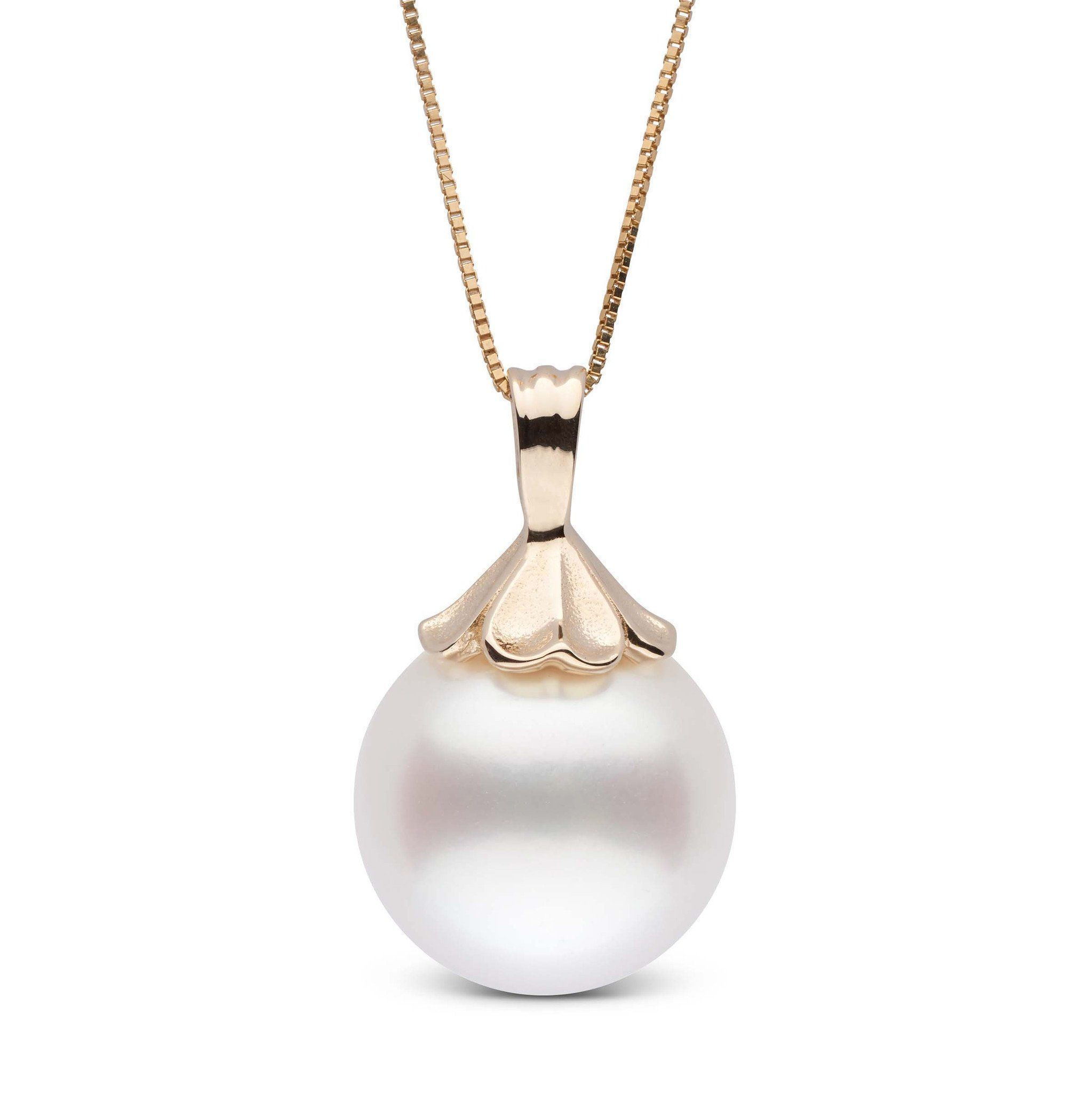 Petal Collection White 13.0-14.0 mm South Sea Pearl Pendant