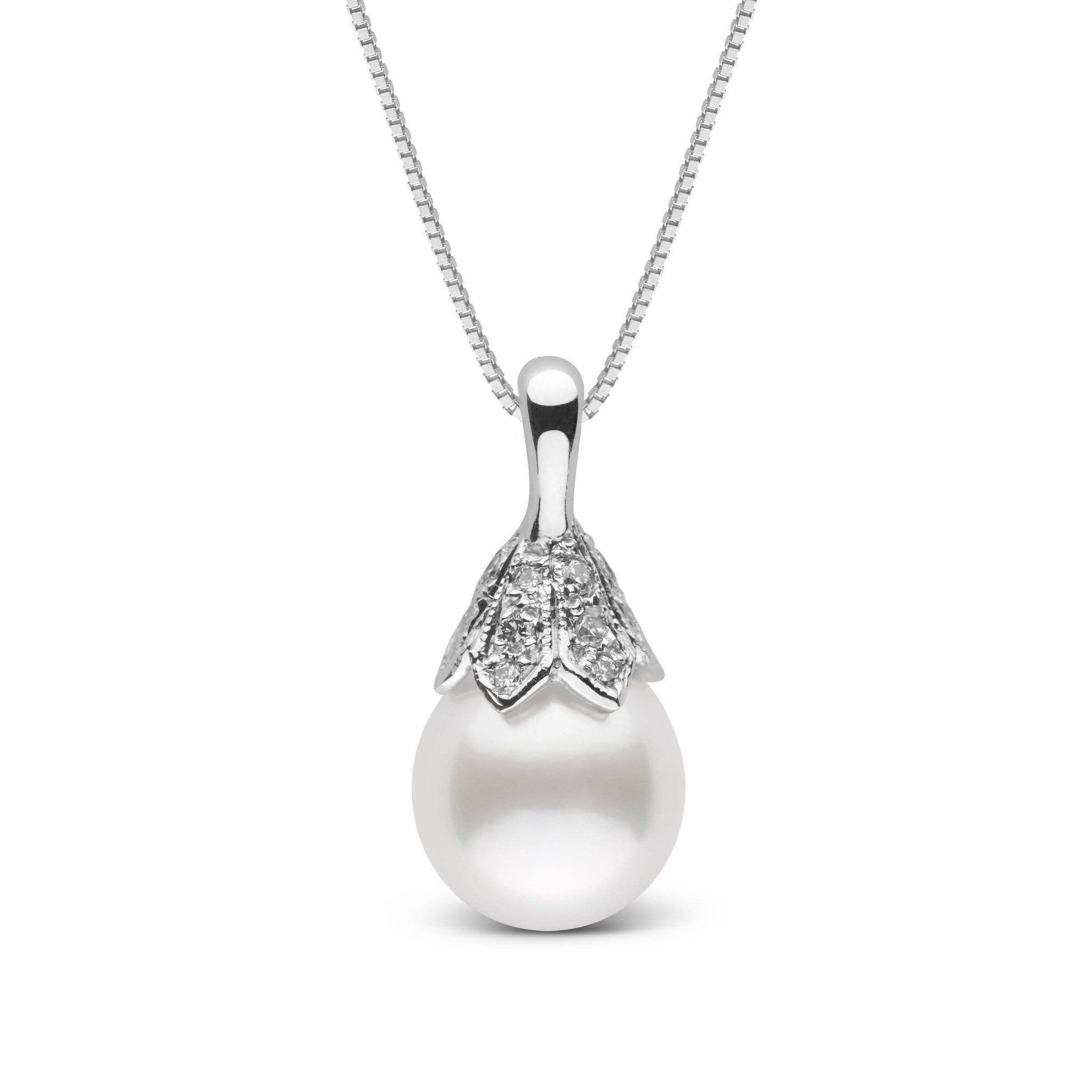 Radiance Collection White South Sea Drop Pearl and Diamond Pendant