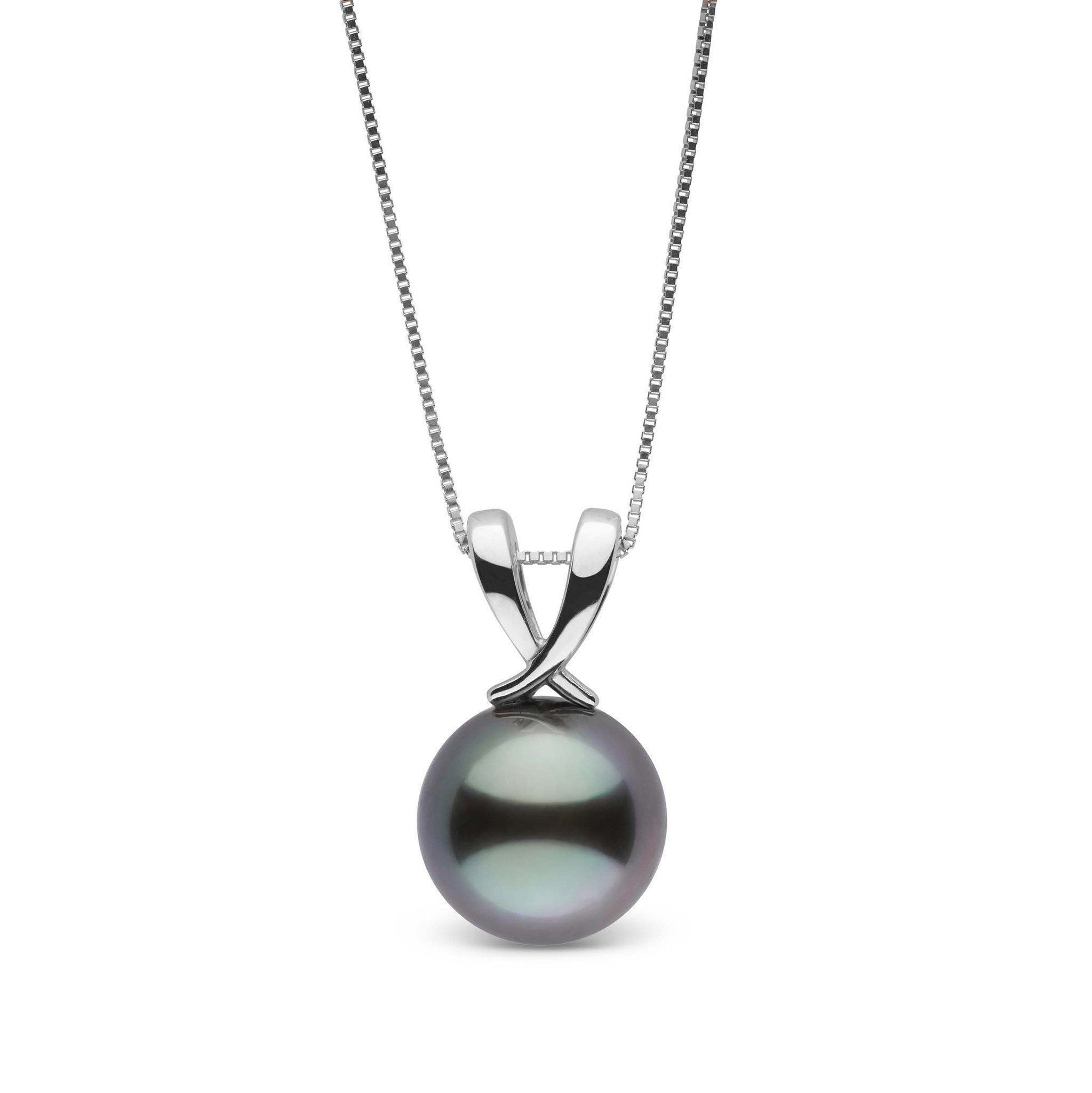 Ribbon Collection 10.0-11.0 mm Tahitian Pearl Pendant